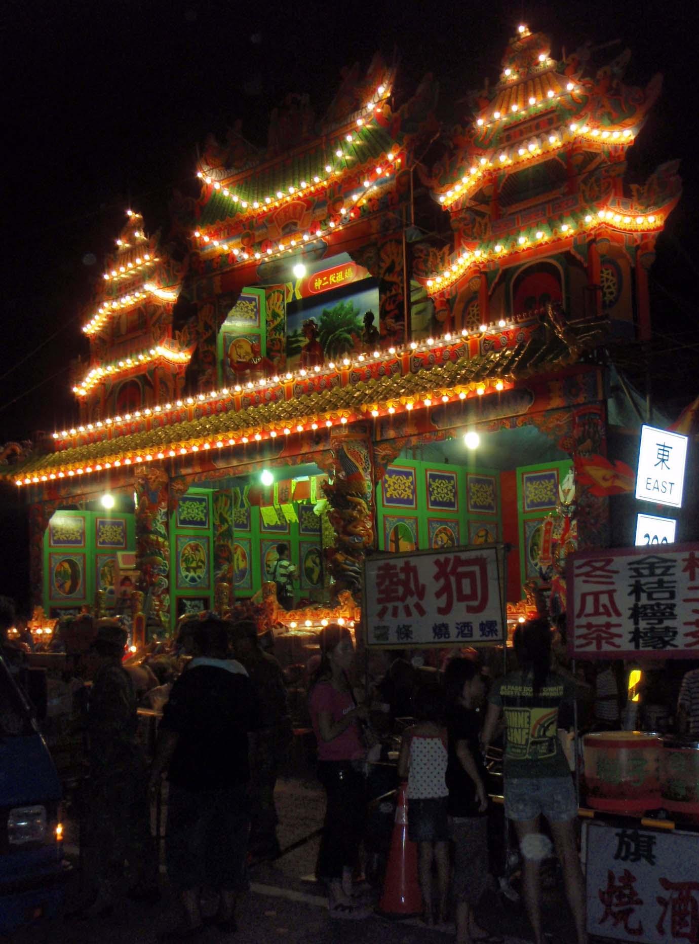 Hengchun temple.jpg
