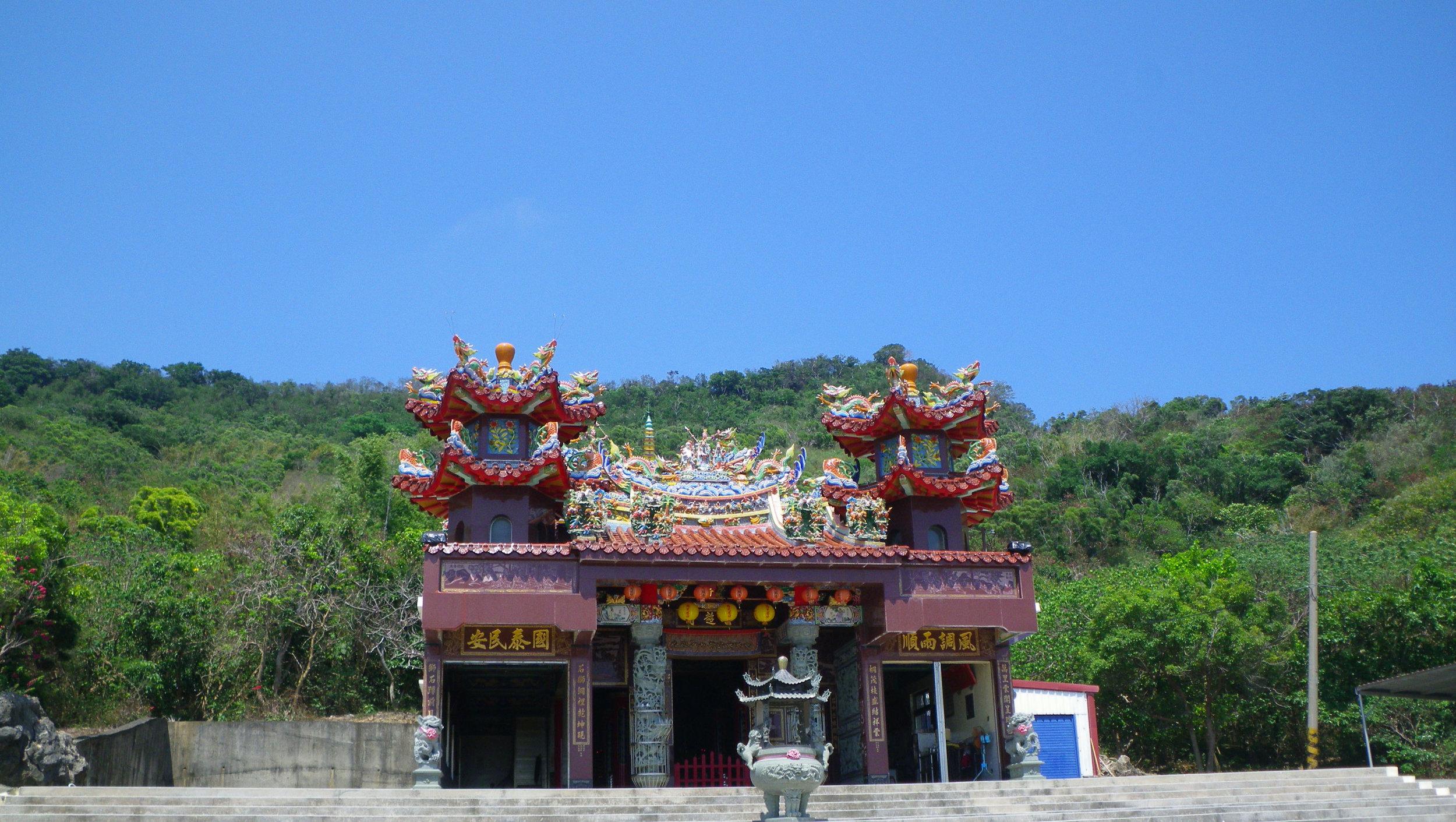 temple near Wanlitong.jpg