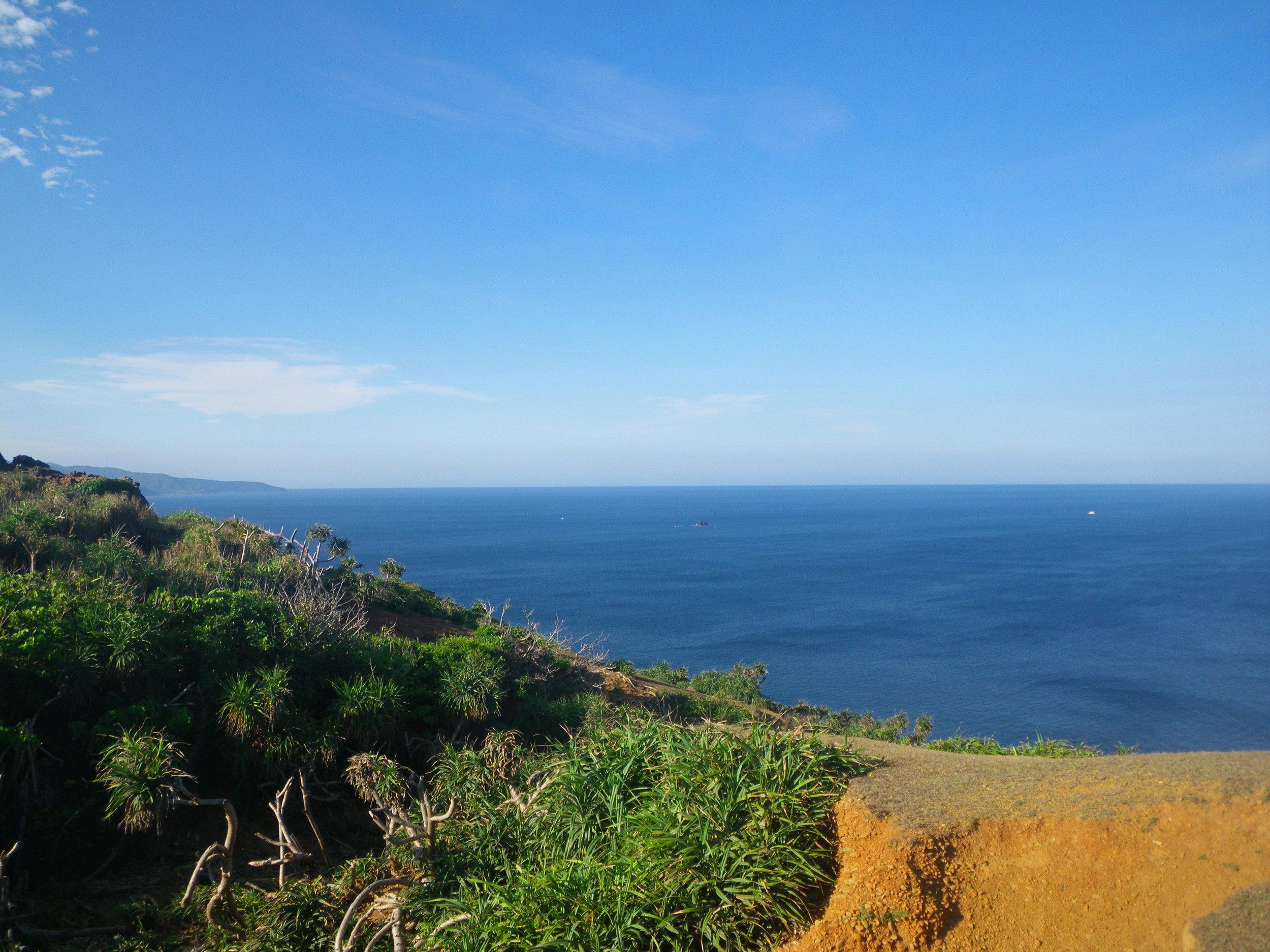 View from Longpan grasslands.jpg