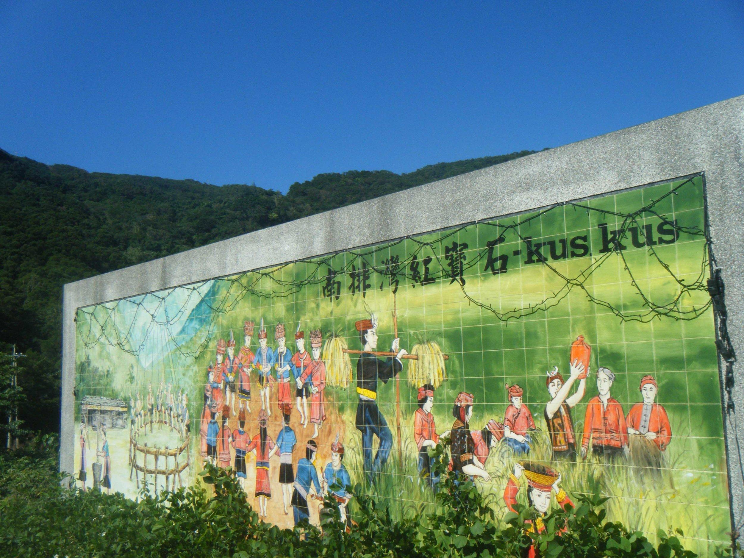Kaohshi village 11-21-10.jpg