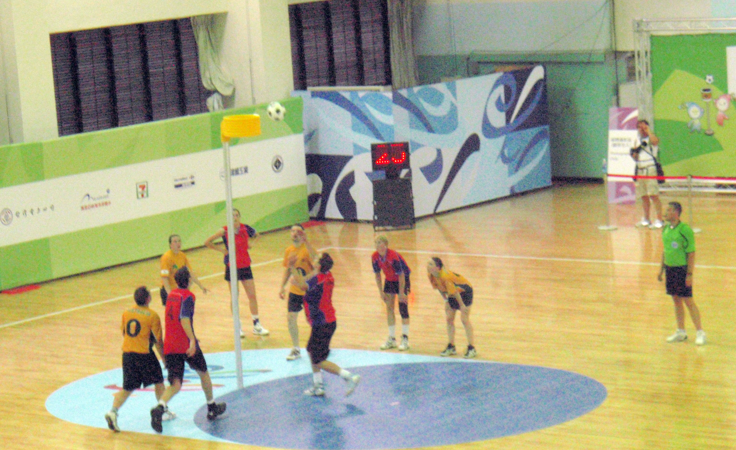 korfball 2.jpg