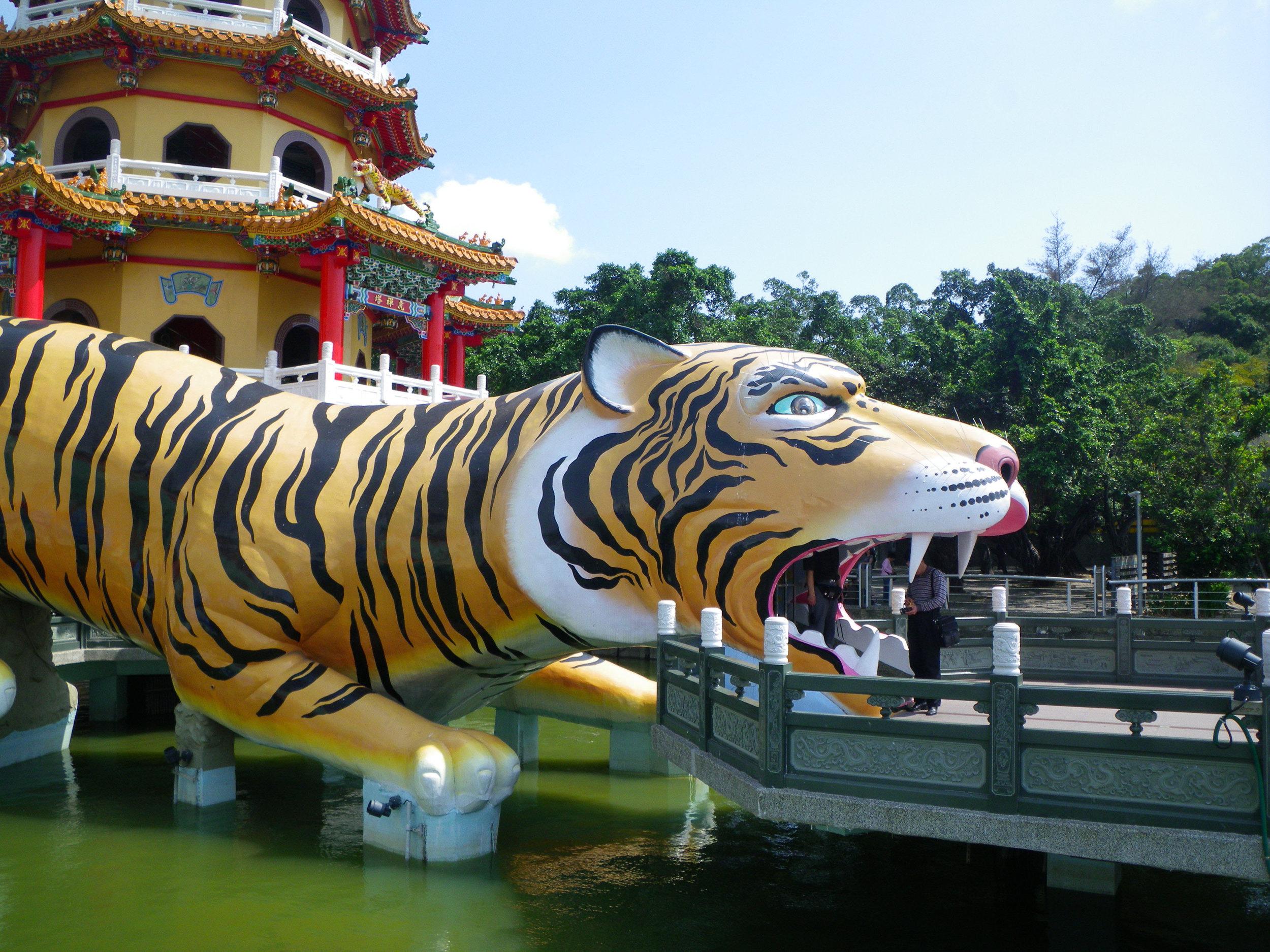 Tiger Pagoda entrance.jpg