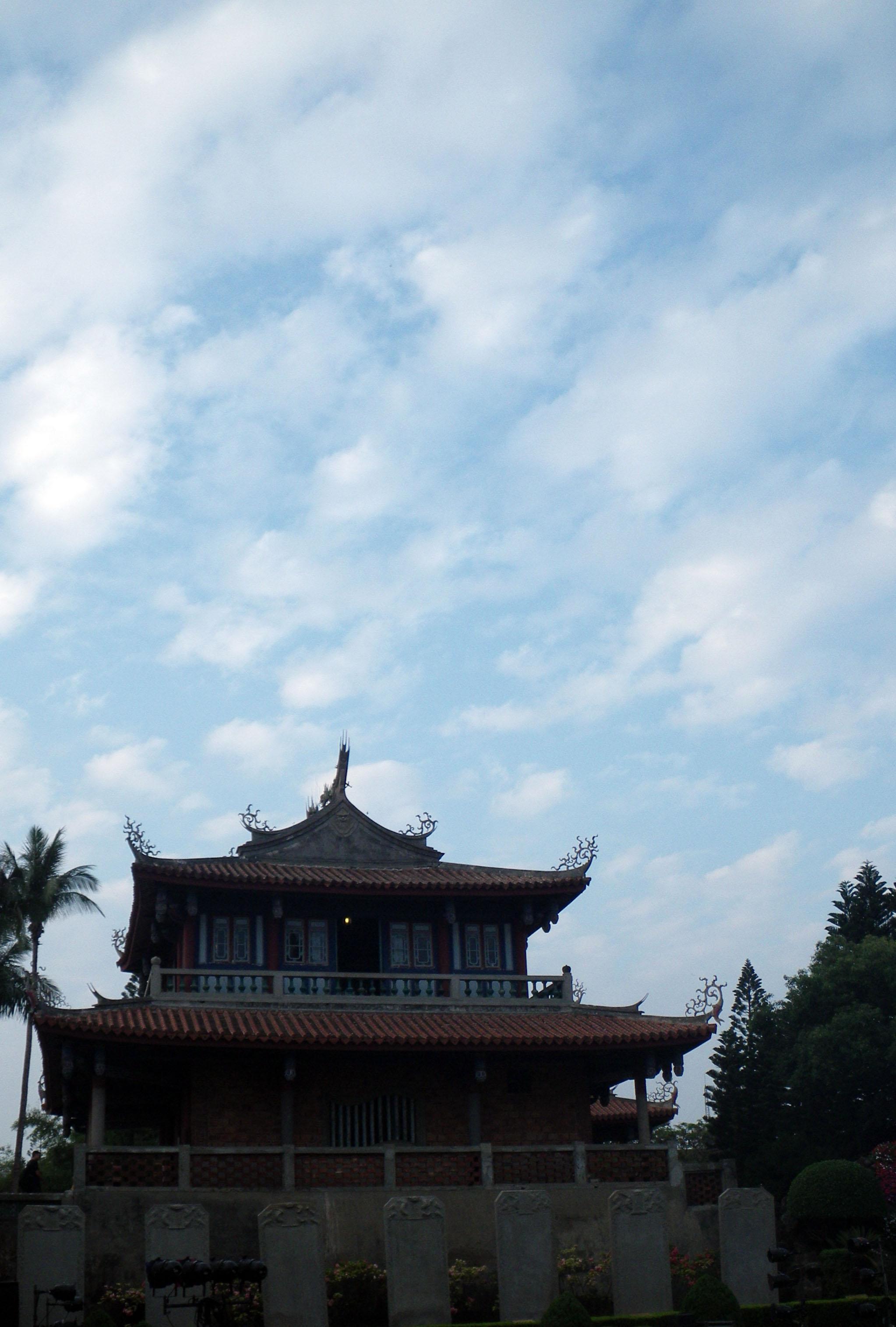 Chihken Towers 2.jpg