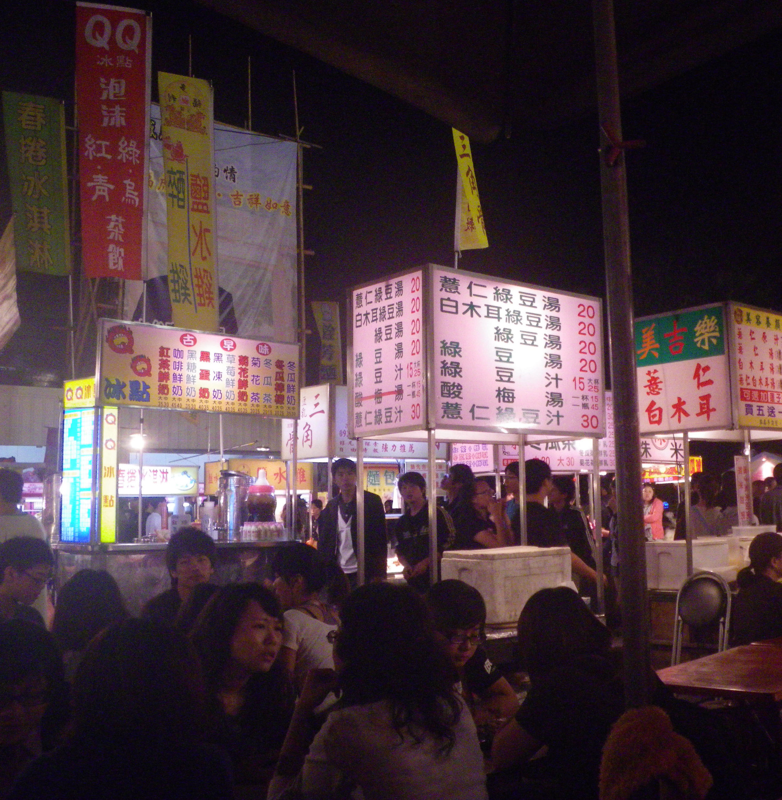 Dadong night market.jpg