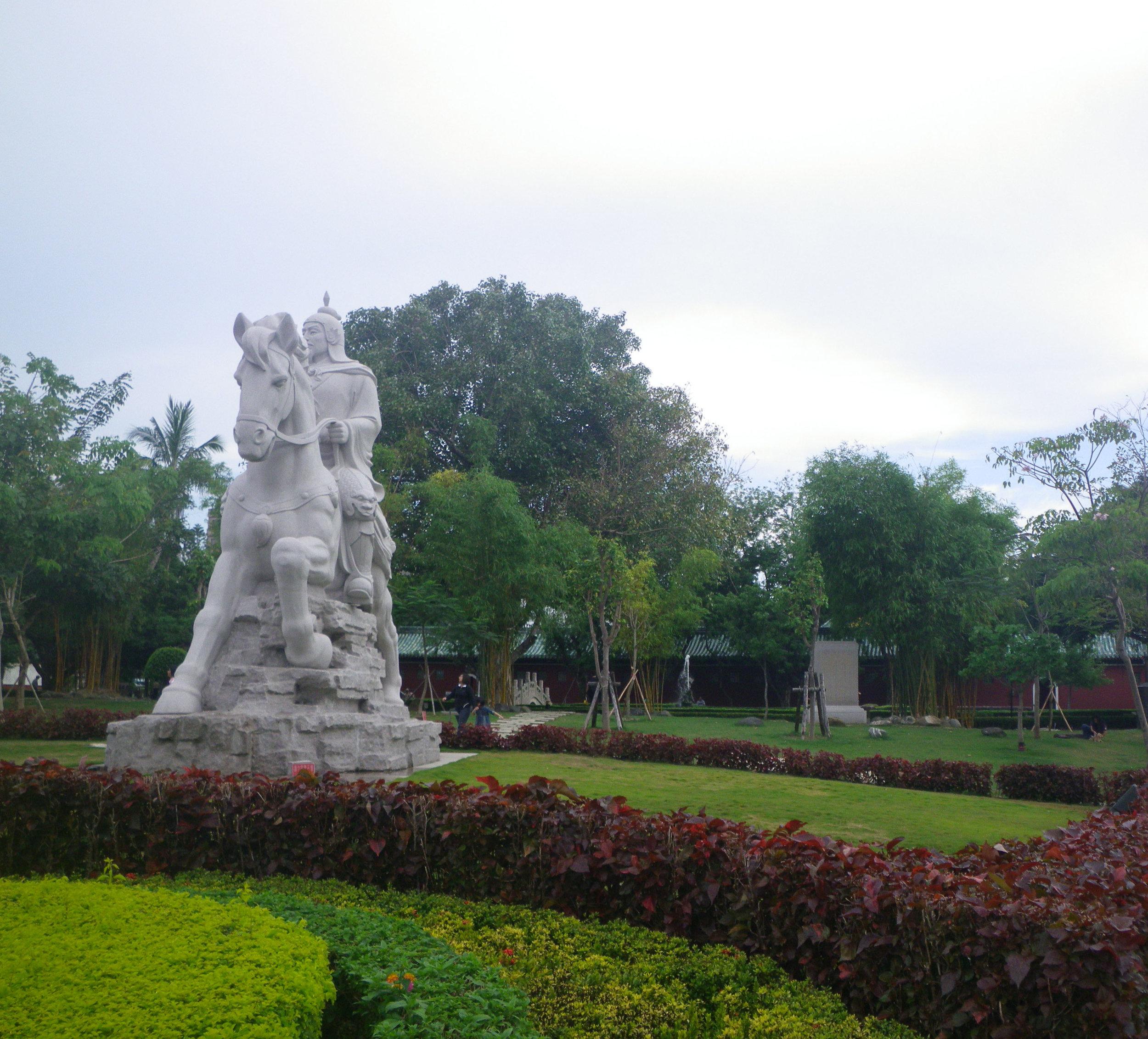 Koxinga statue.jpg