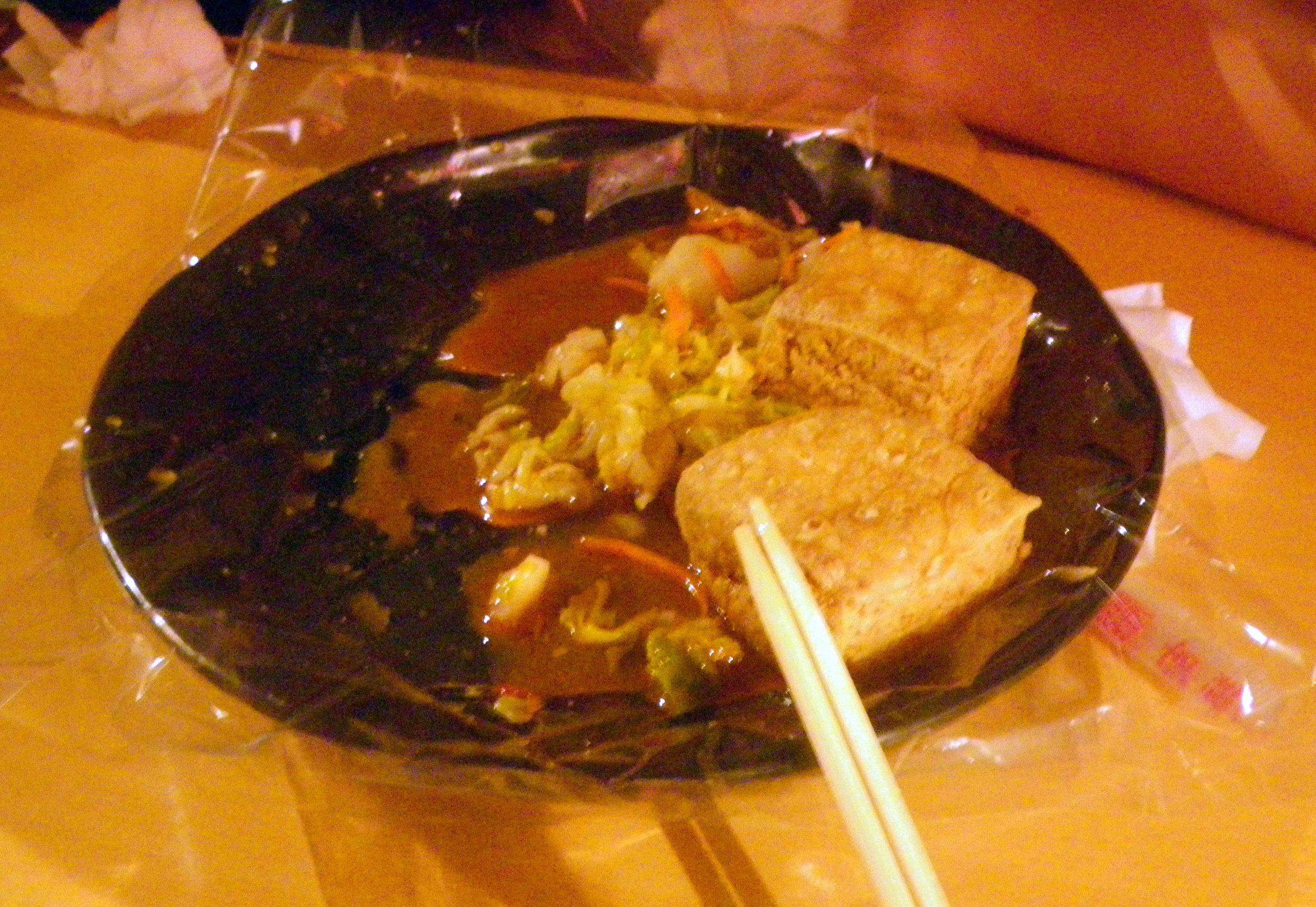 stinky tofu.jpg