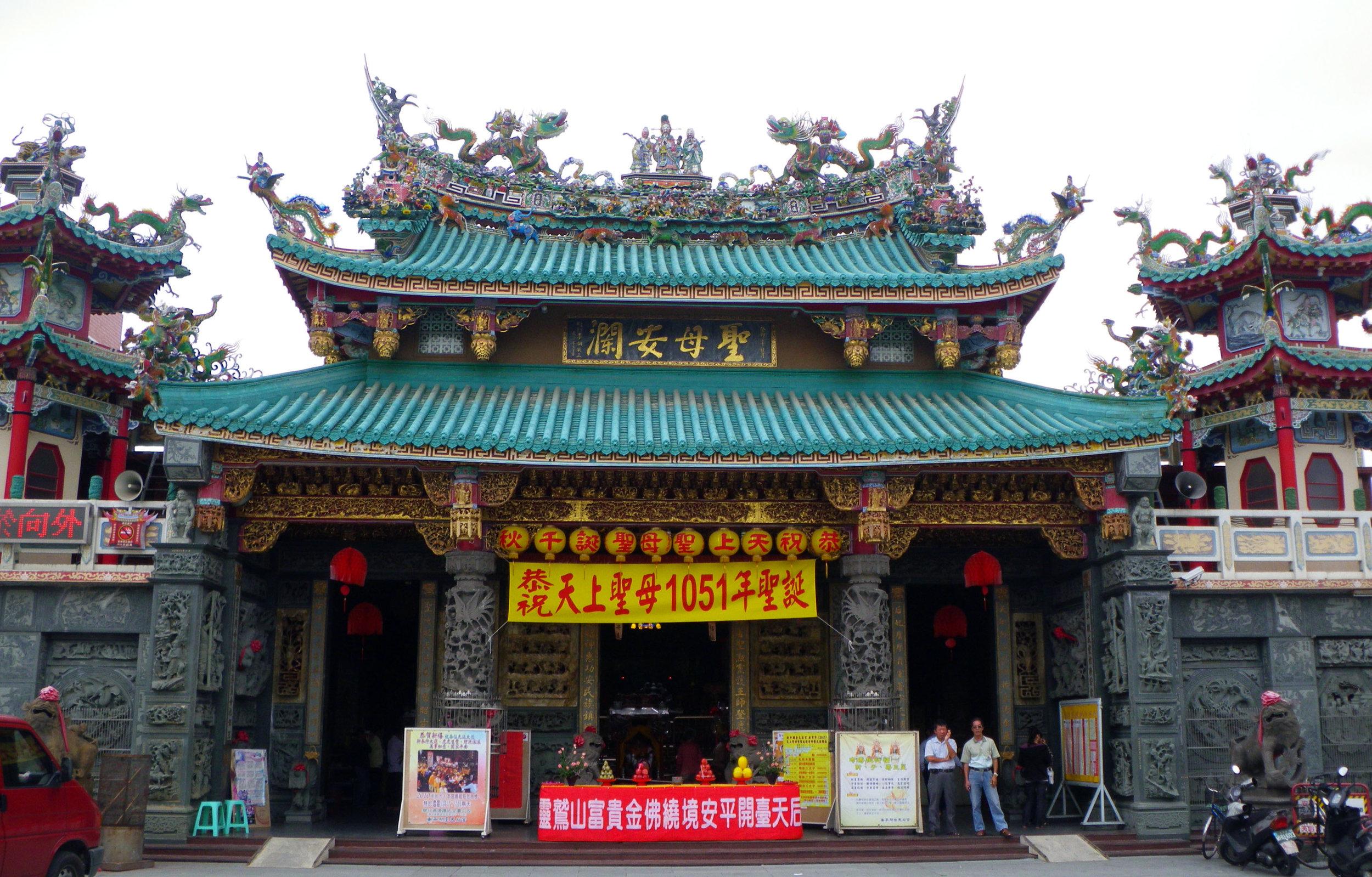 Tianhou temple Anping.jpg
