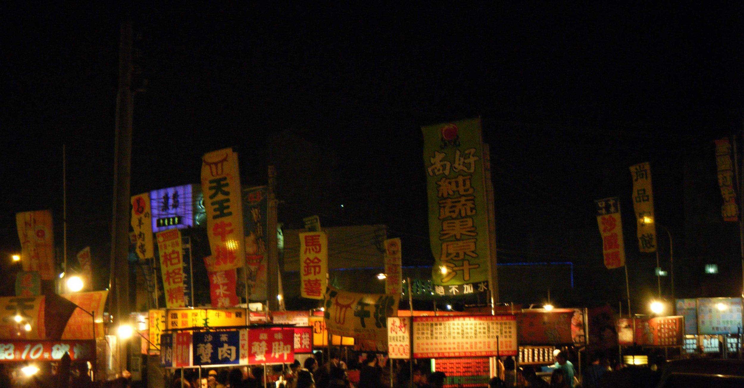 Garden night market 10-28-10.jpg