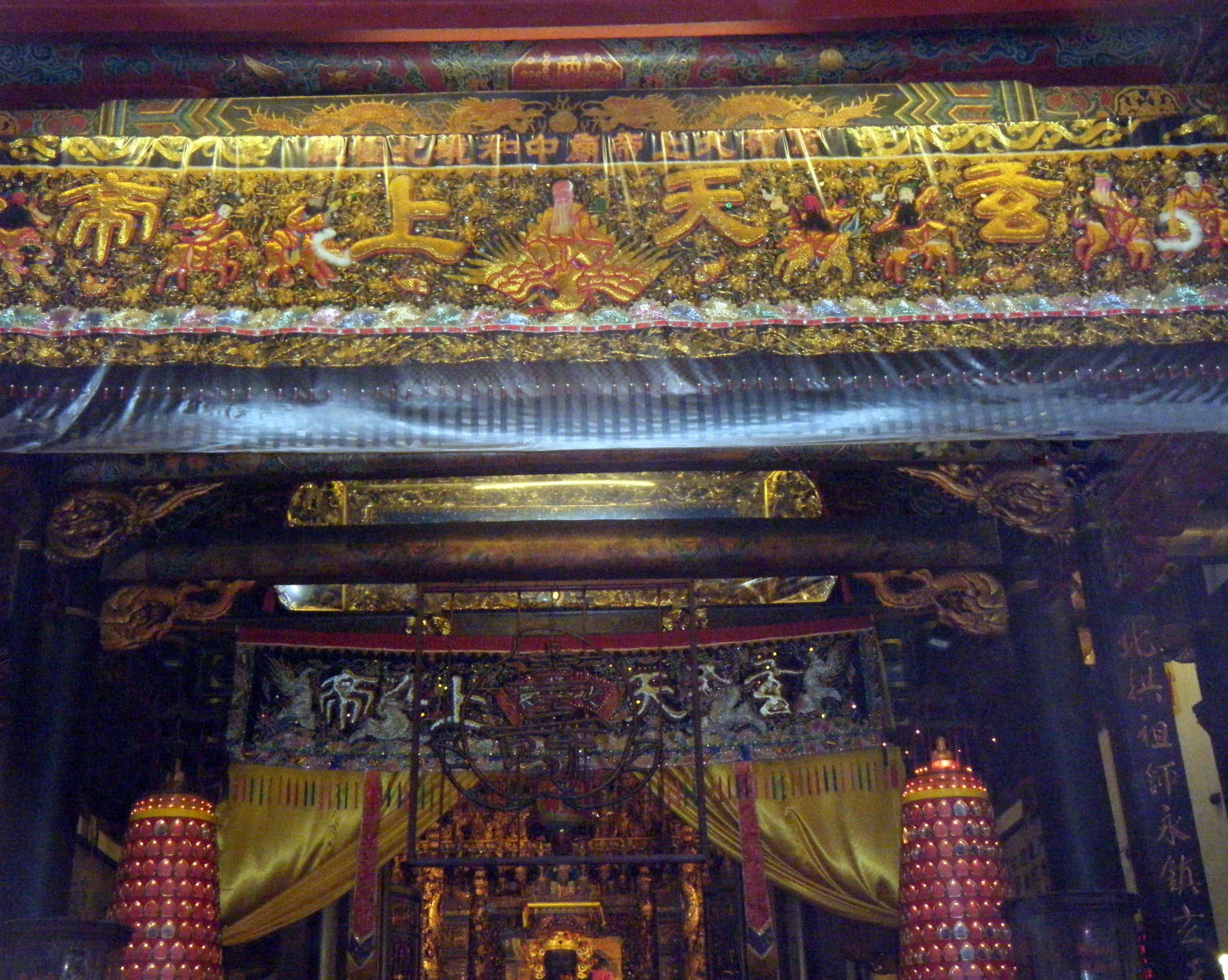 old Ming dynasty temple.jpg
