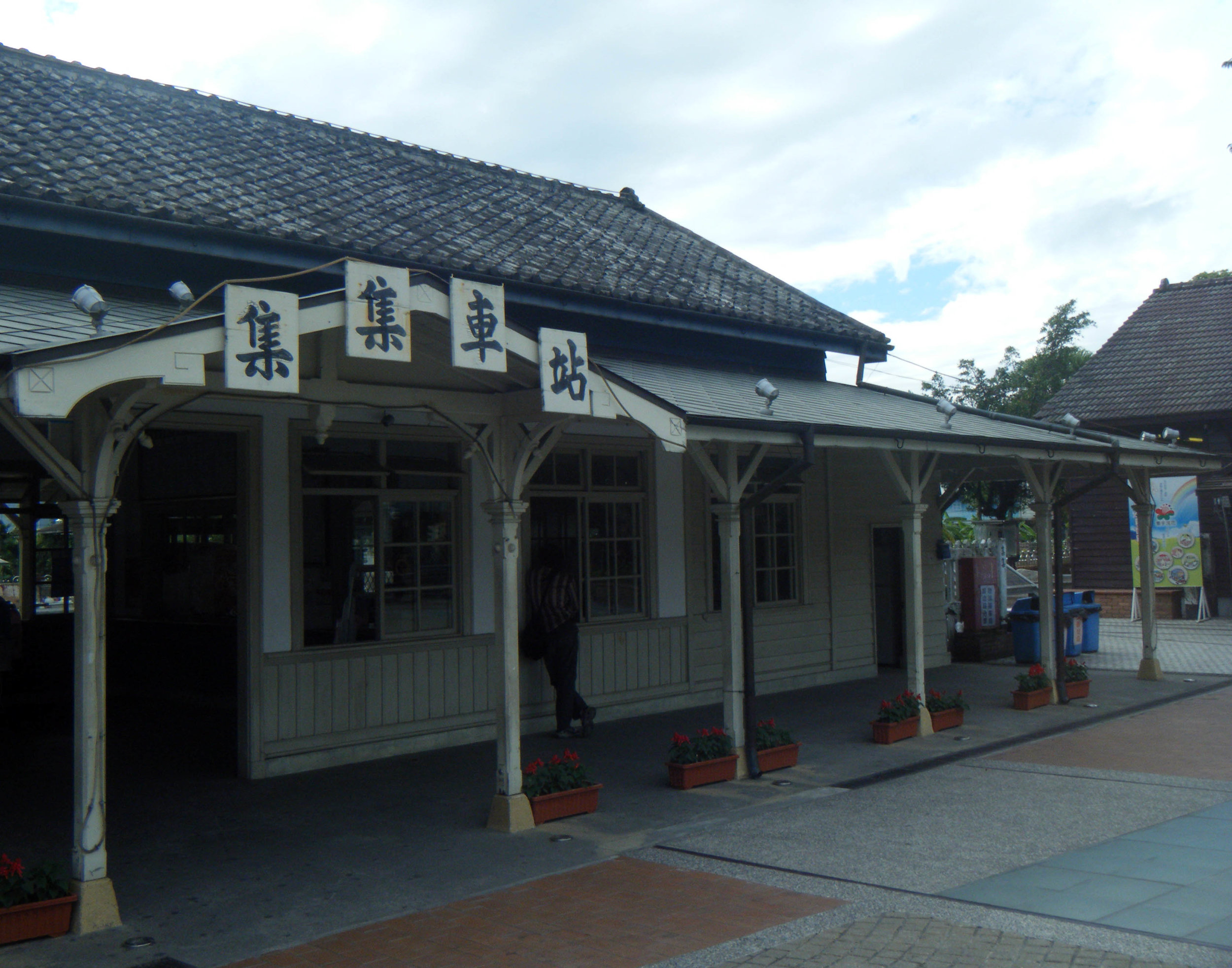 Jiji Station.jpg
