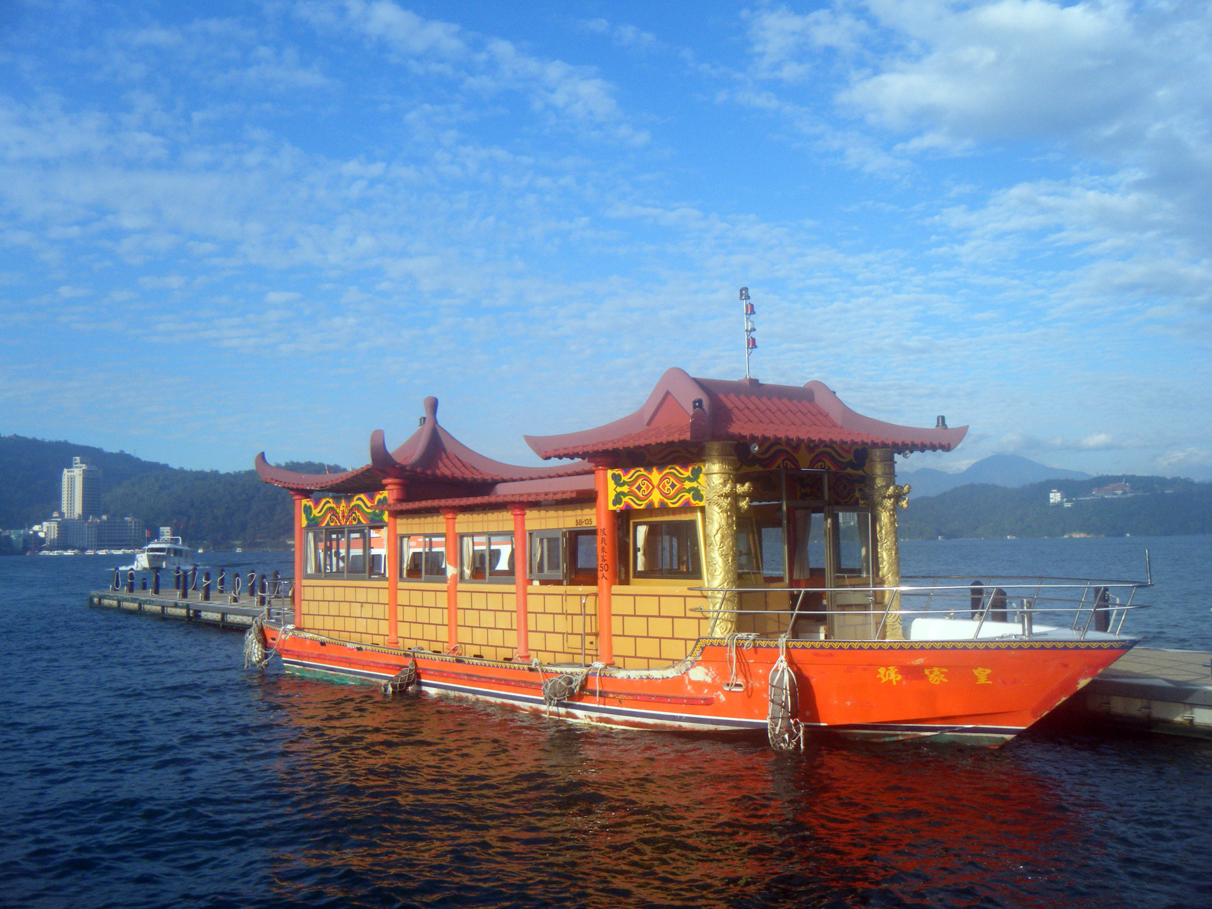 Sun Moon Lake water taxi.jpg