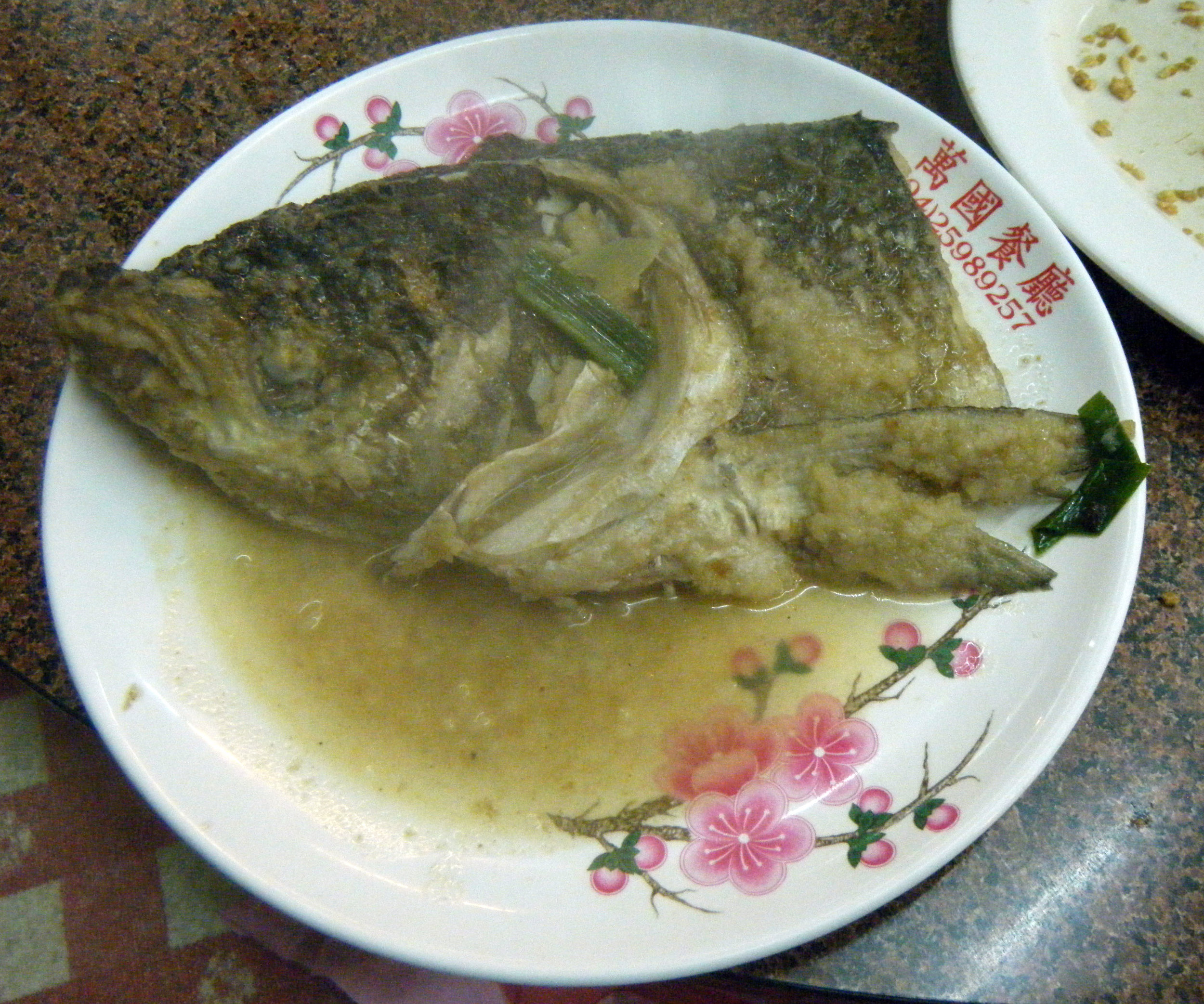 stewed trout head.jpg