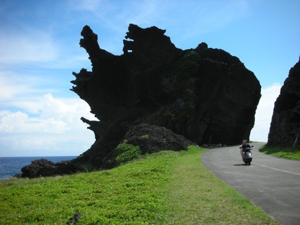 dragon head rock.jpg