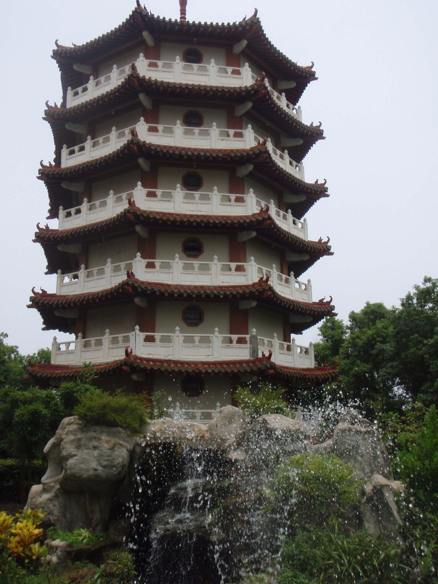Baguashan pagoda.jpg