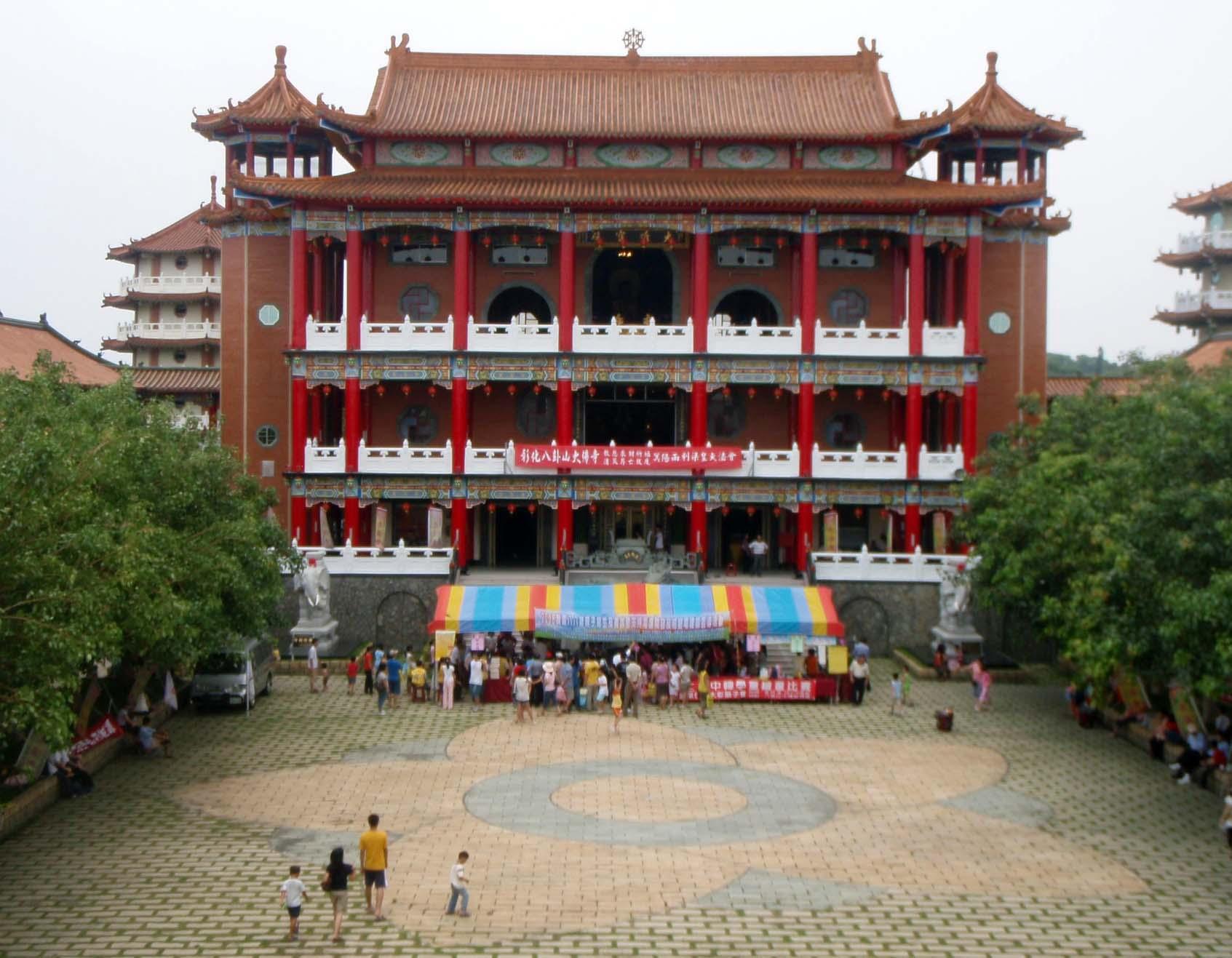 Baguashan temple.jpg