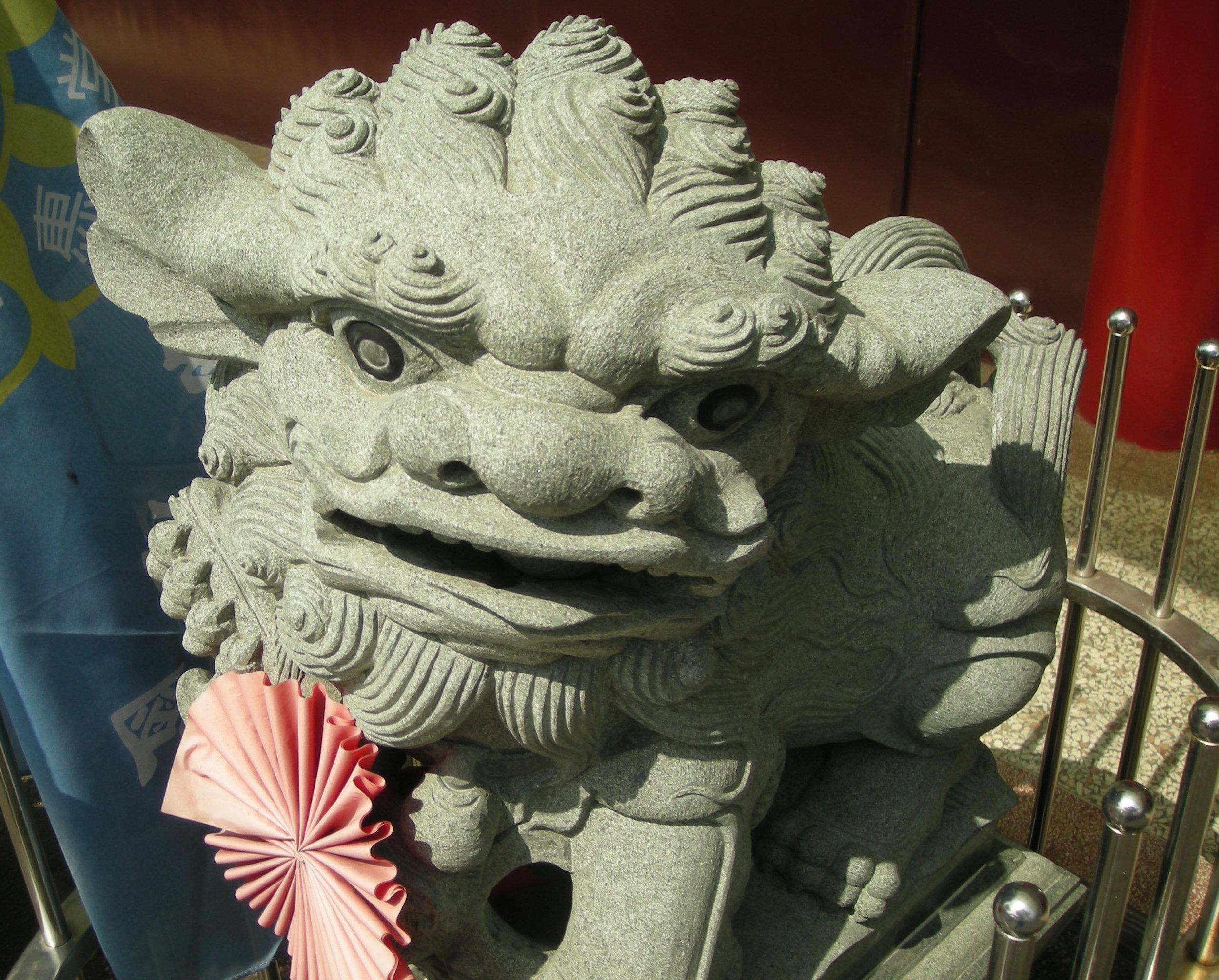 temple lion.jpg