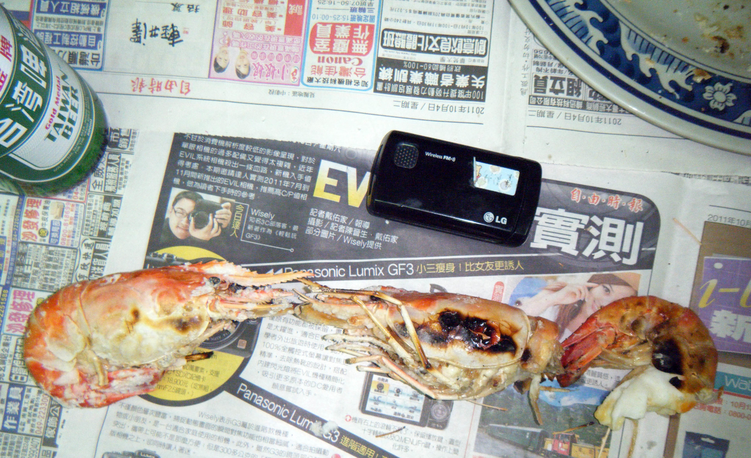 shrimping spoils.jpg