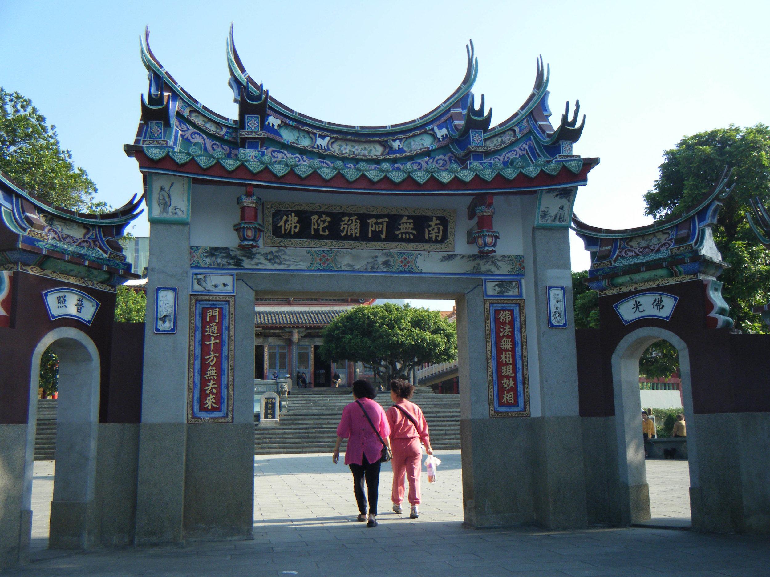 Buddhist temple at Guanziling.jpg