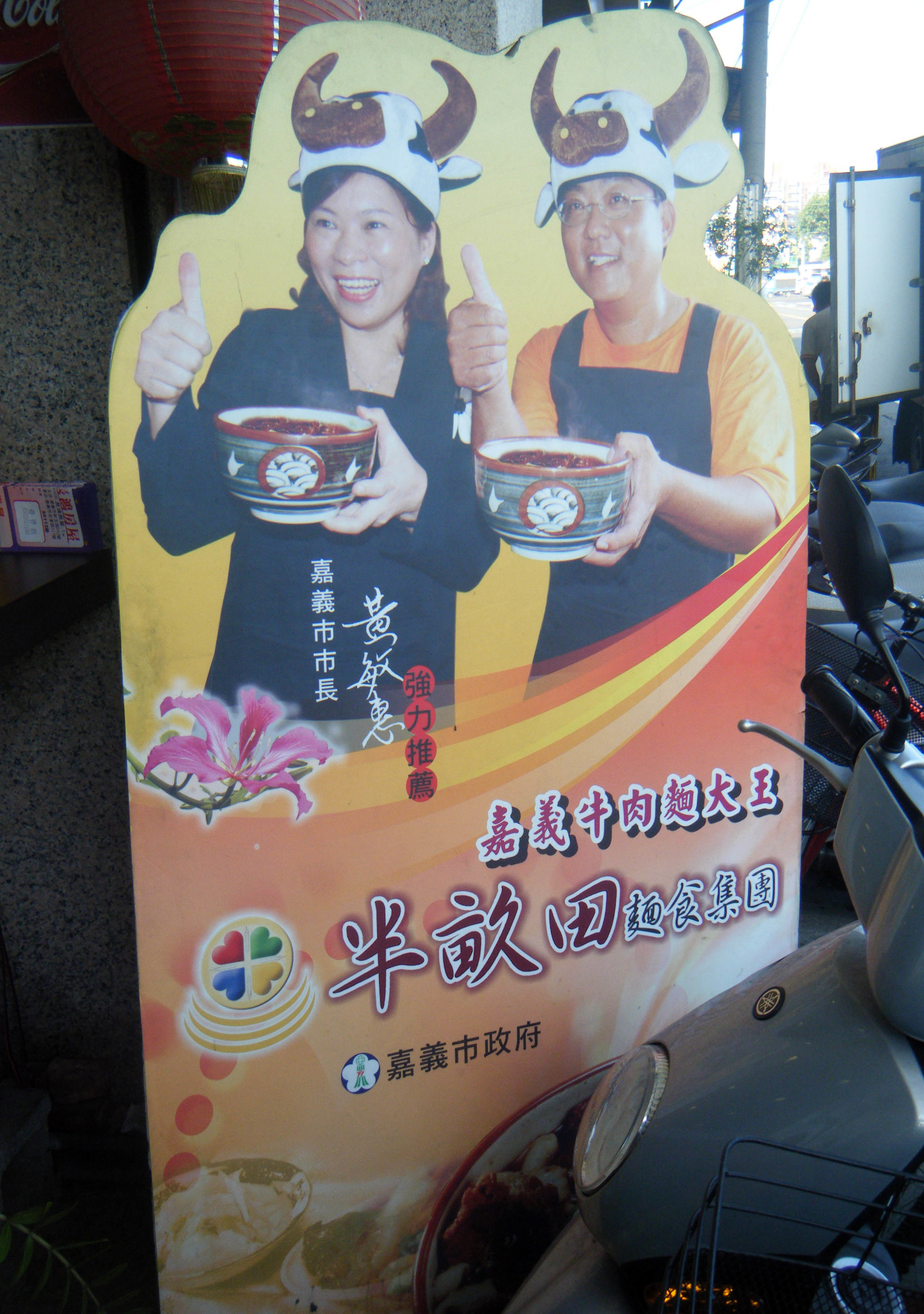 northern Chinese cuisine place.jpg