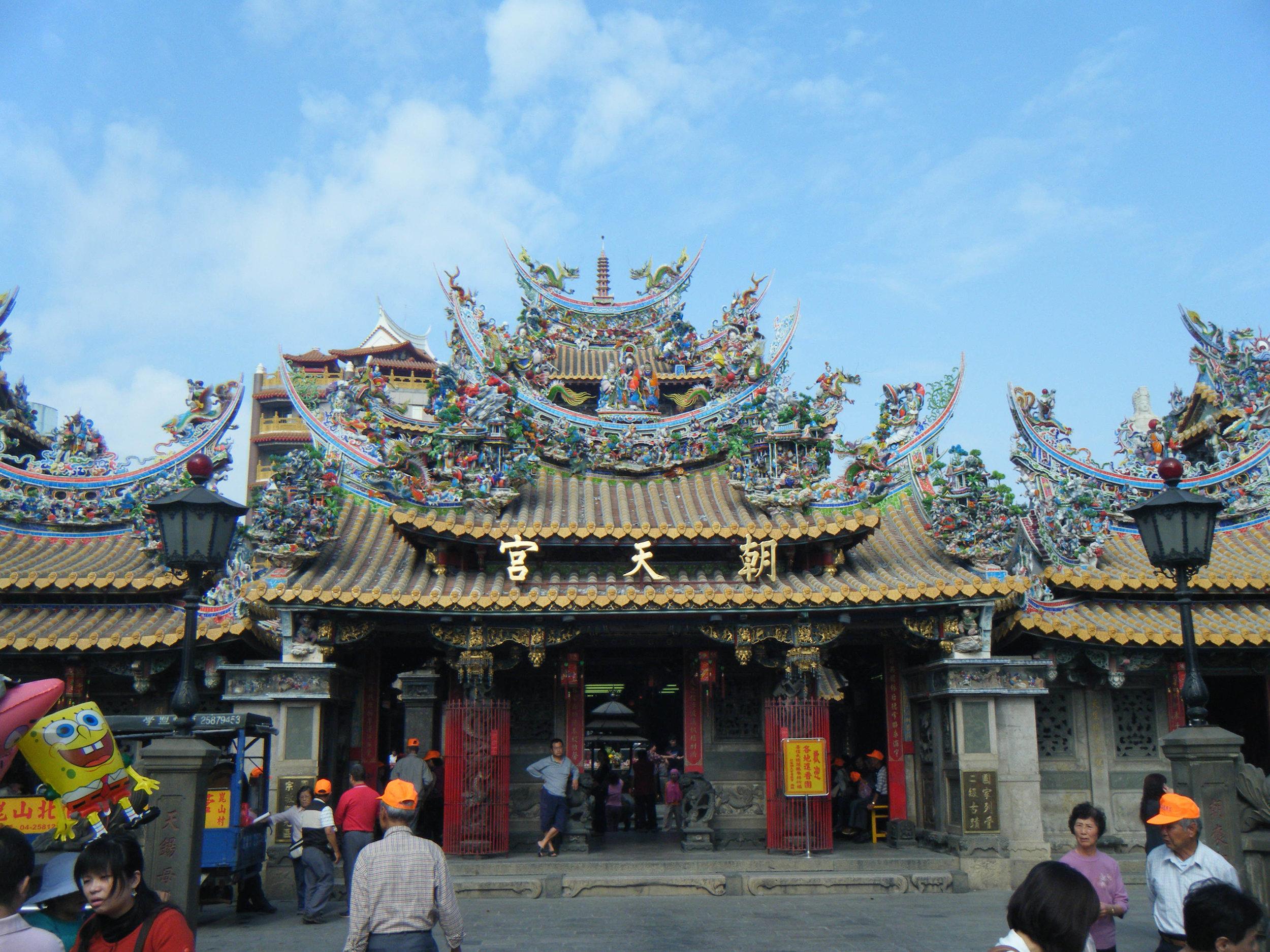 Beigang Temple 12-4-10.jpg