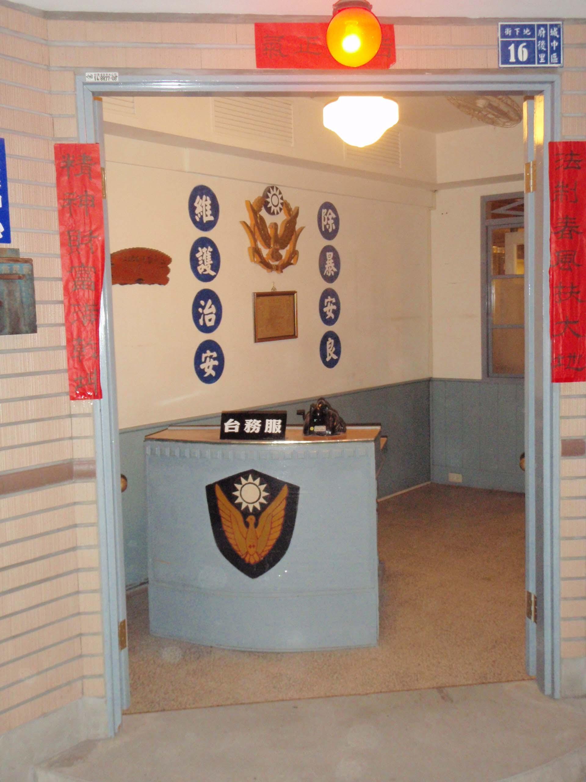 old police station.jpg