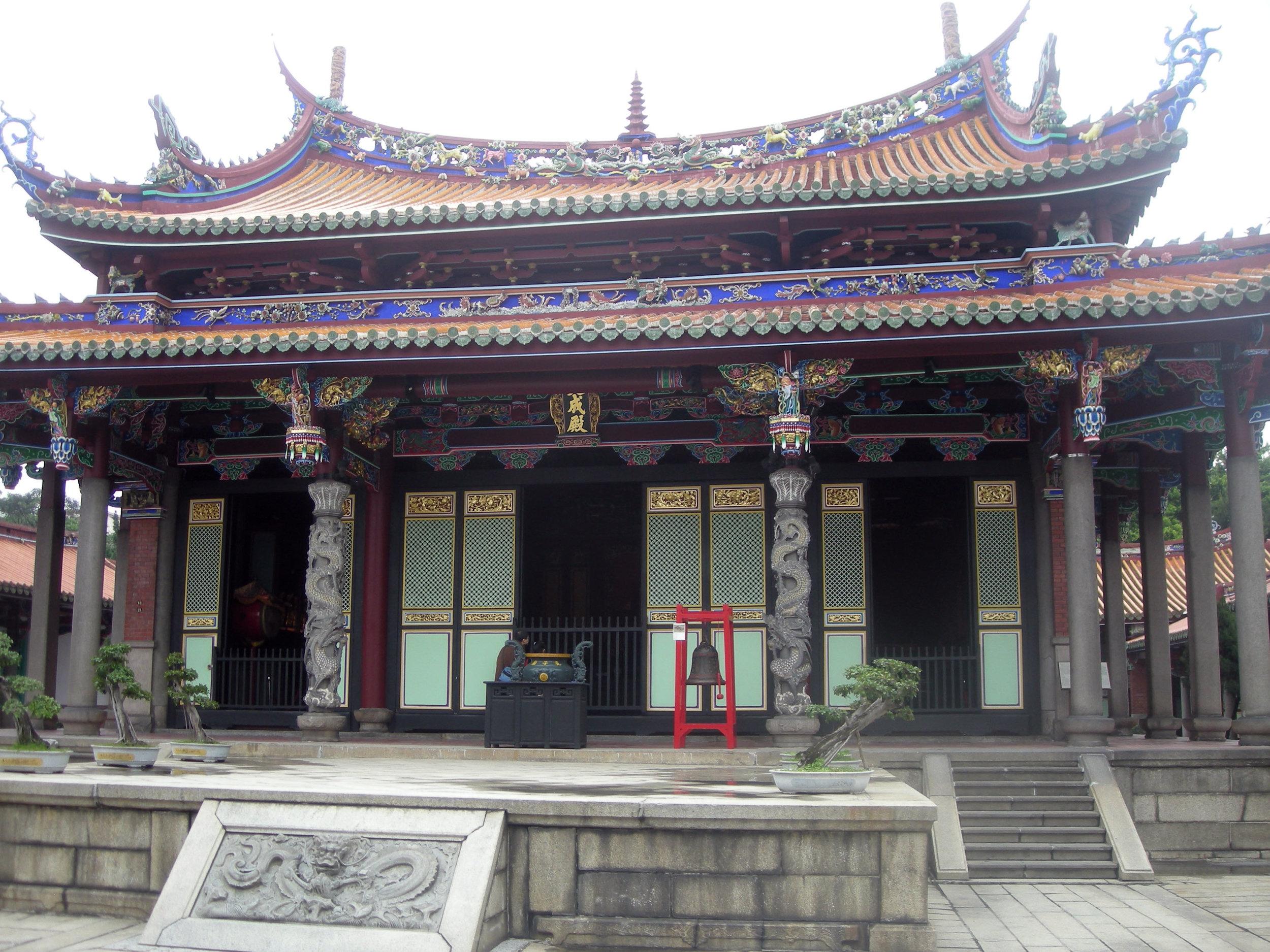 Confucious temple 2:7:10.jpg
