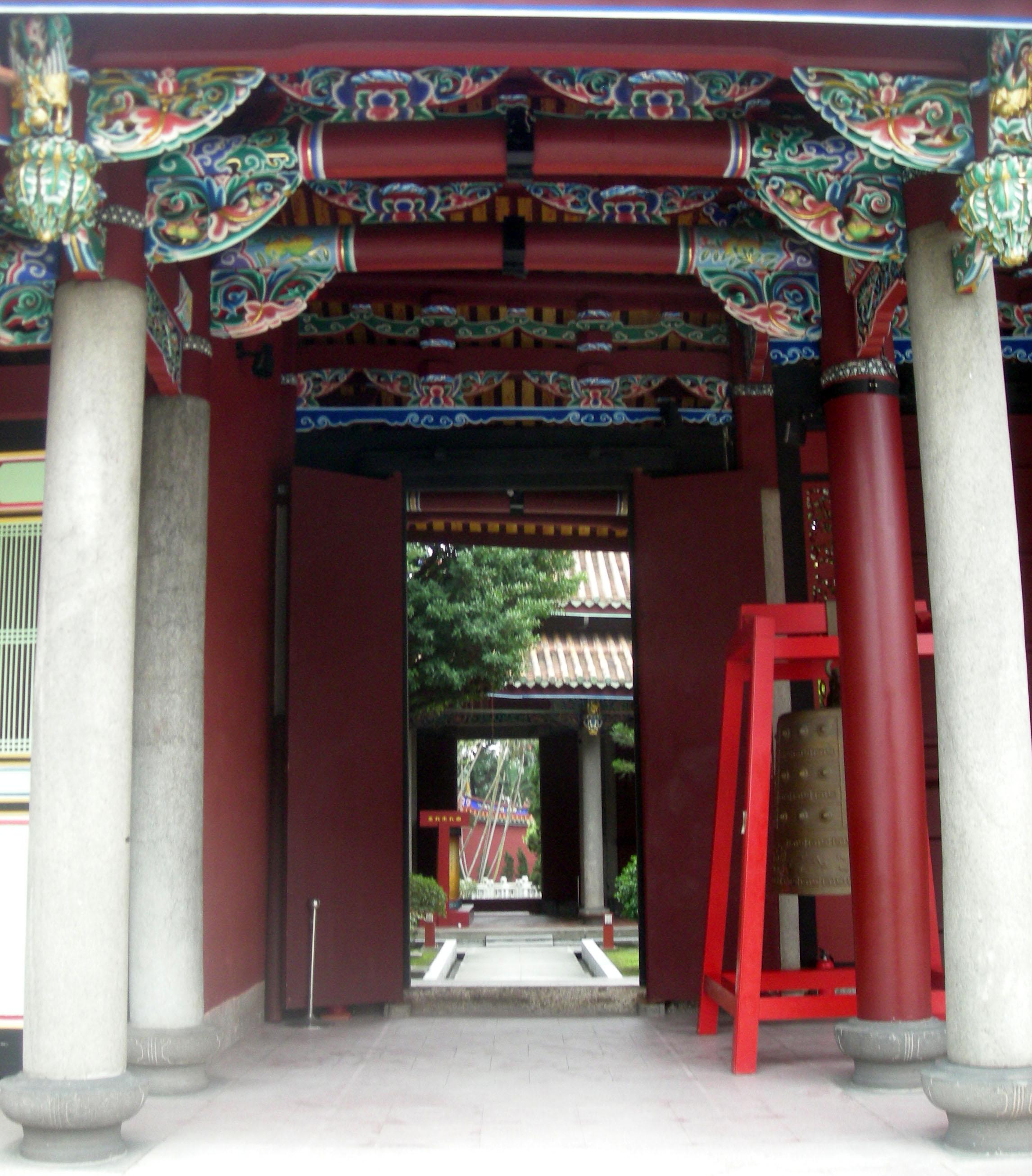 Confucious temple complex.jpg