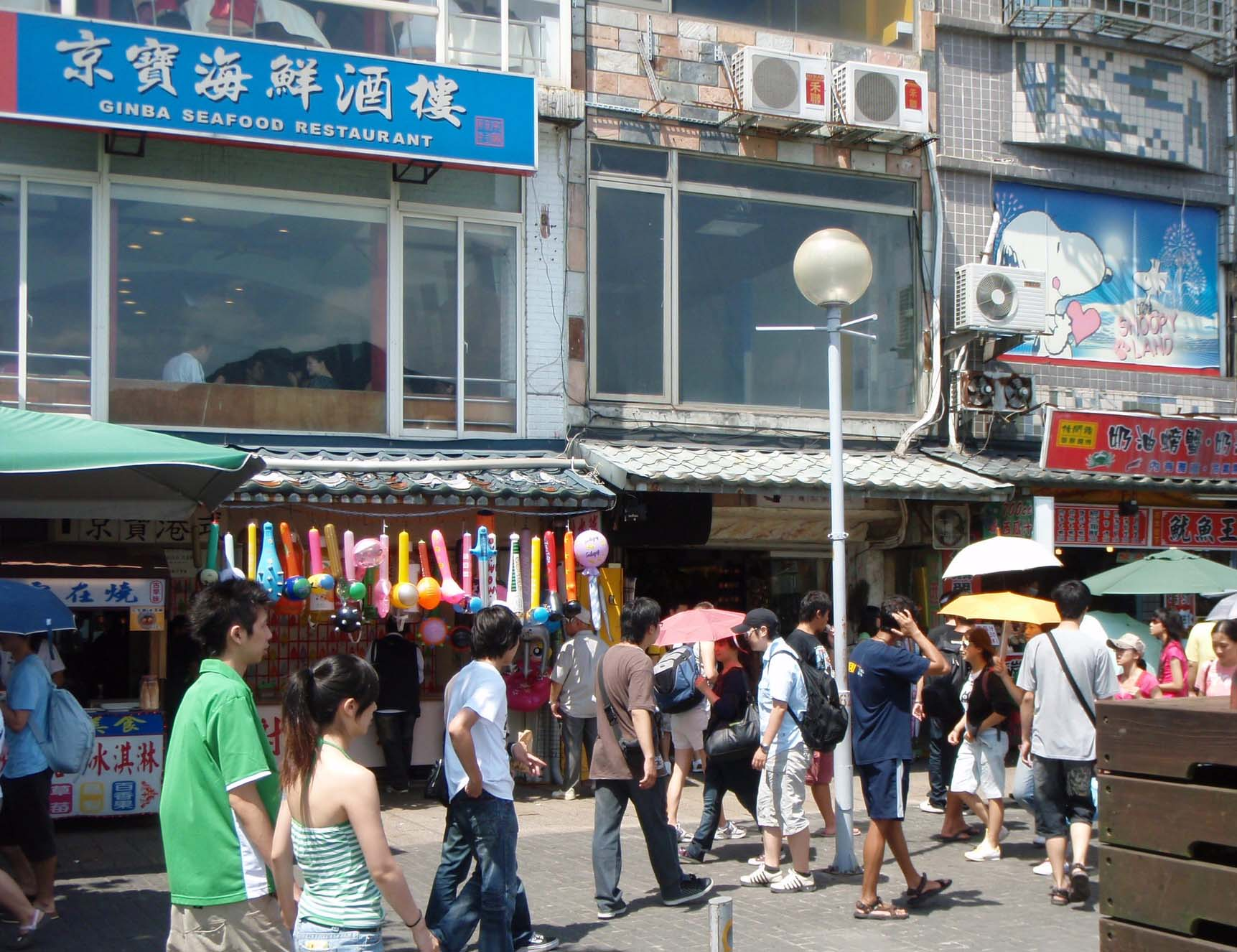 Danshuei seafood market madness.jpg