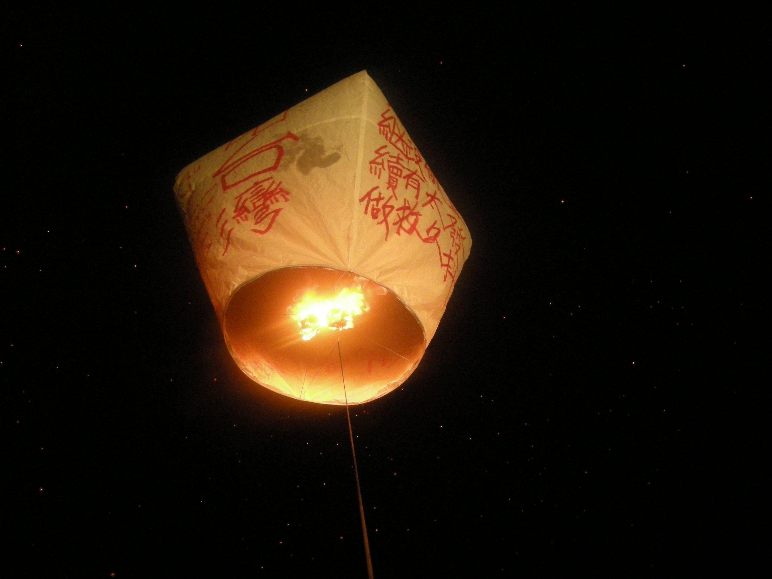 Pingshi Lantern Festival.jpg