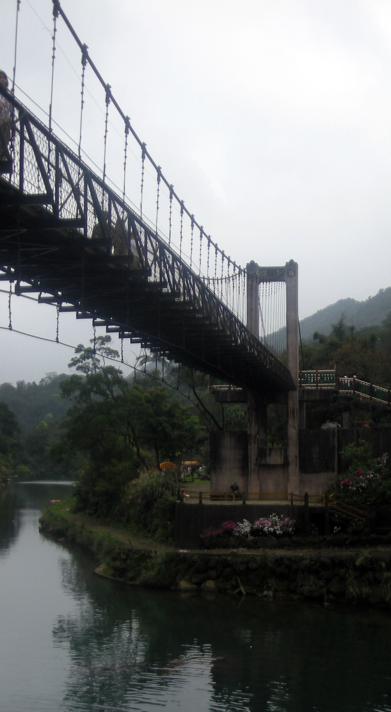 Pingshi suspension bridge.jpg