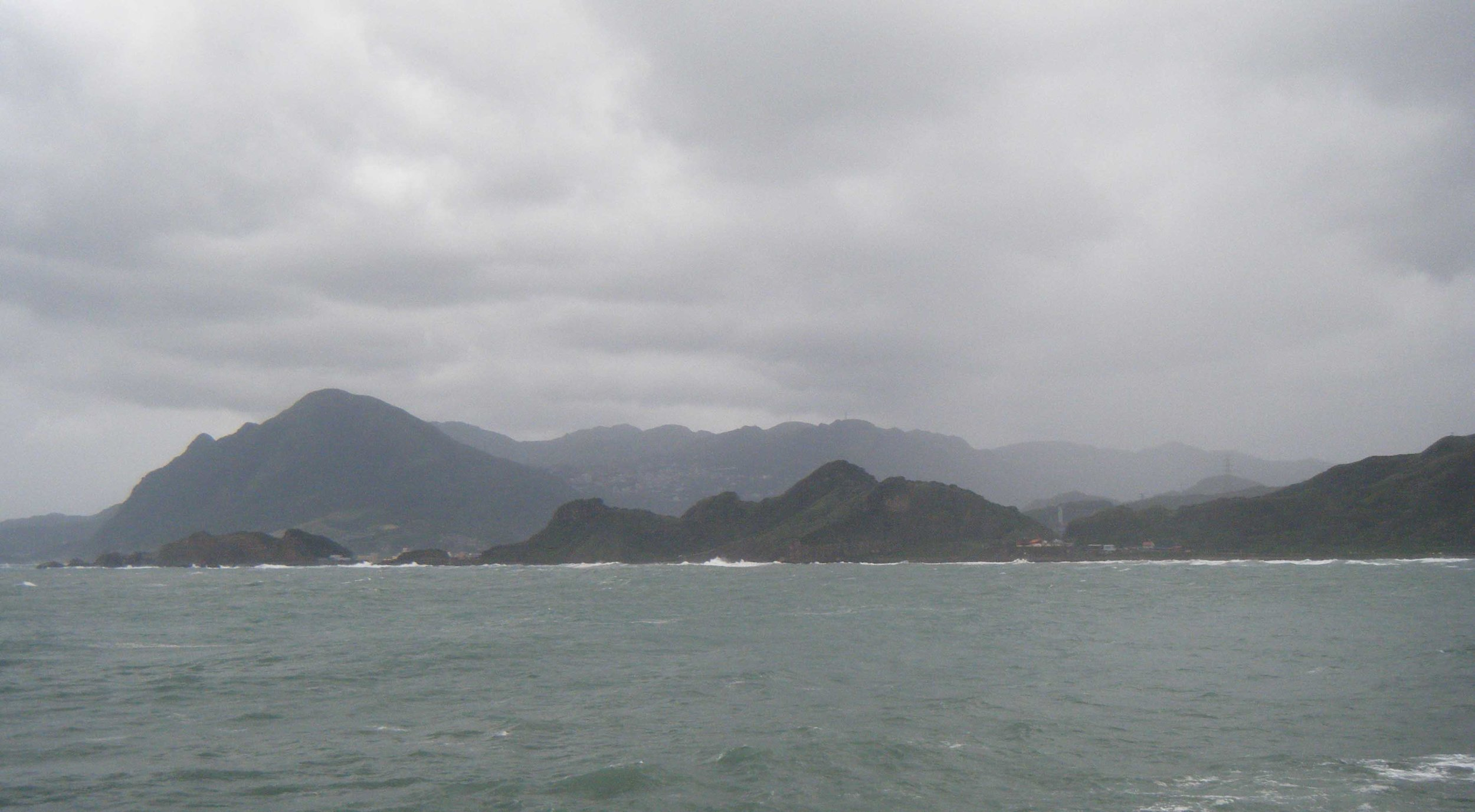 Taiwan's north coast.jpg