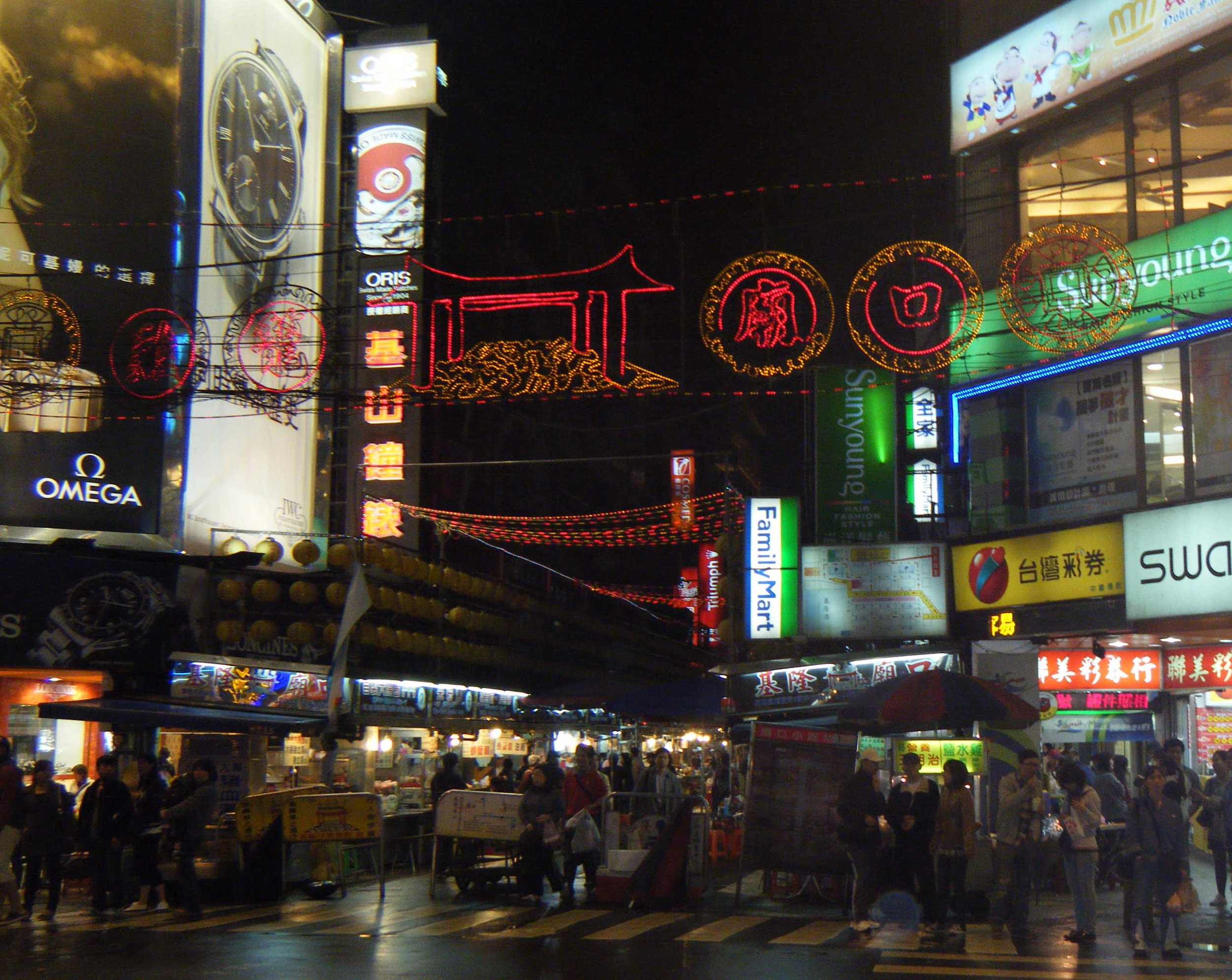 temple plaza night market.jpg