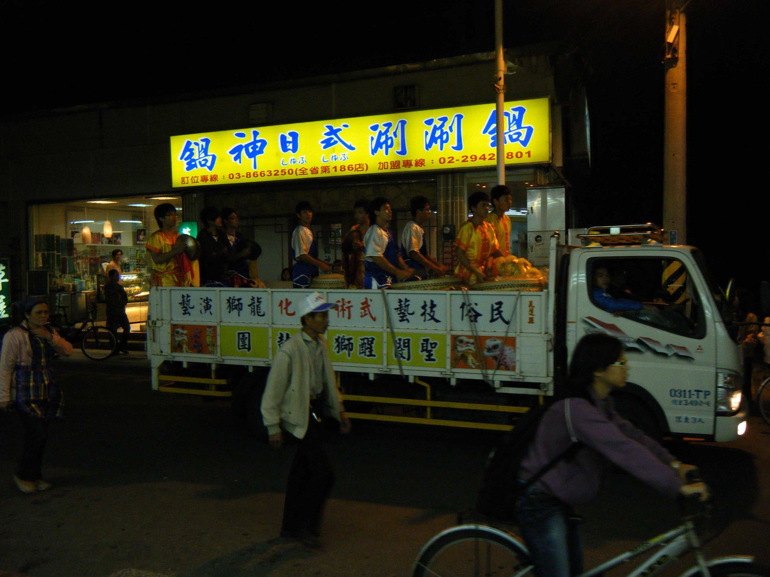 Dong Hwa parade.jpg