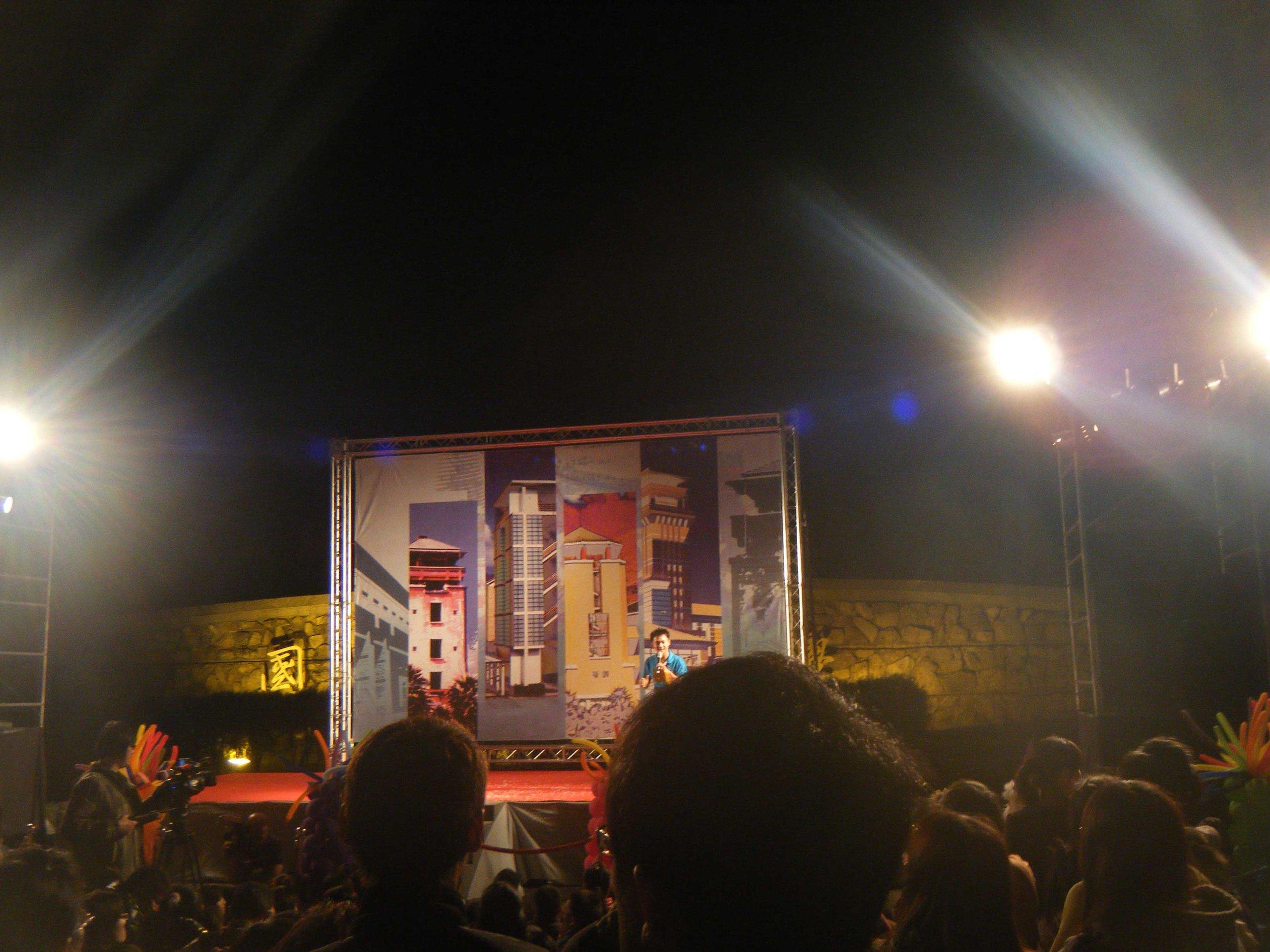 Dong Hwa cultural festival.jpg