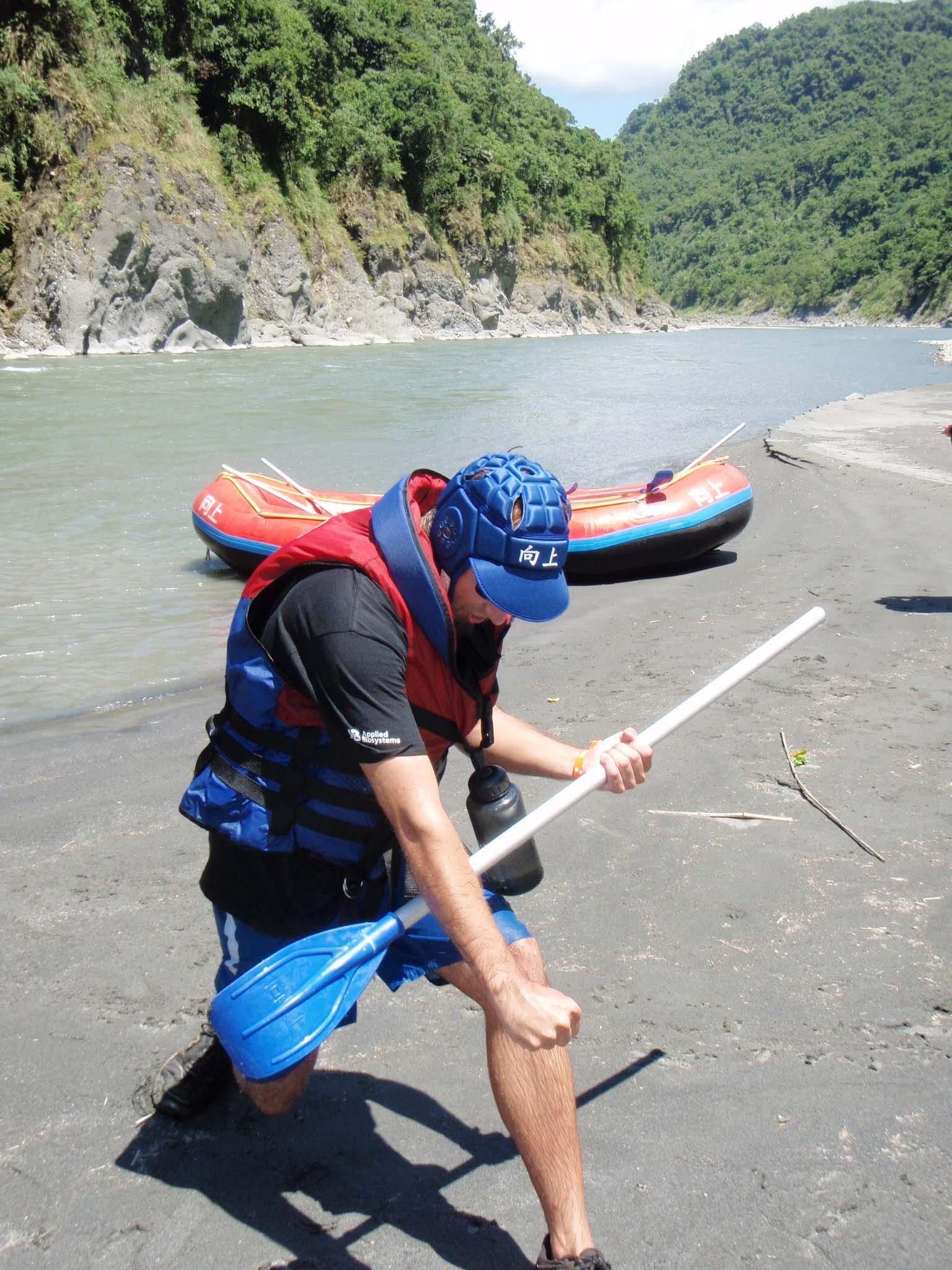 rafting air guitar.jpg