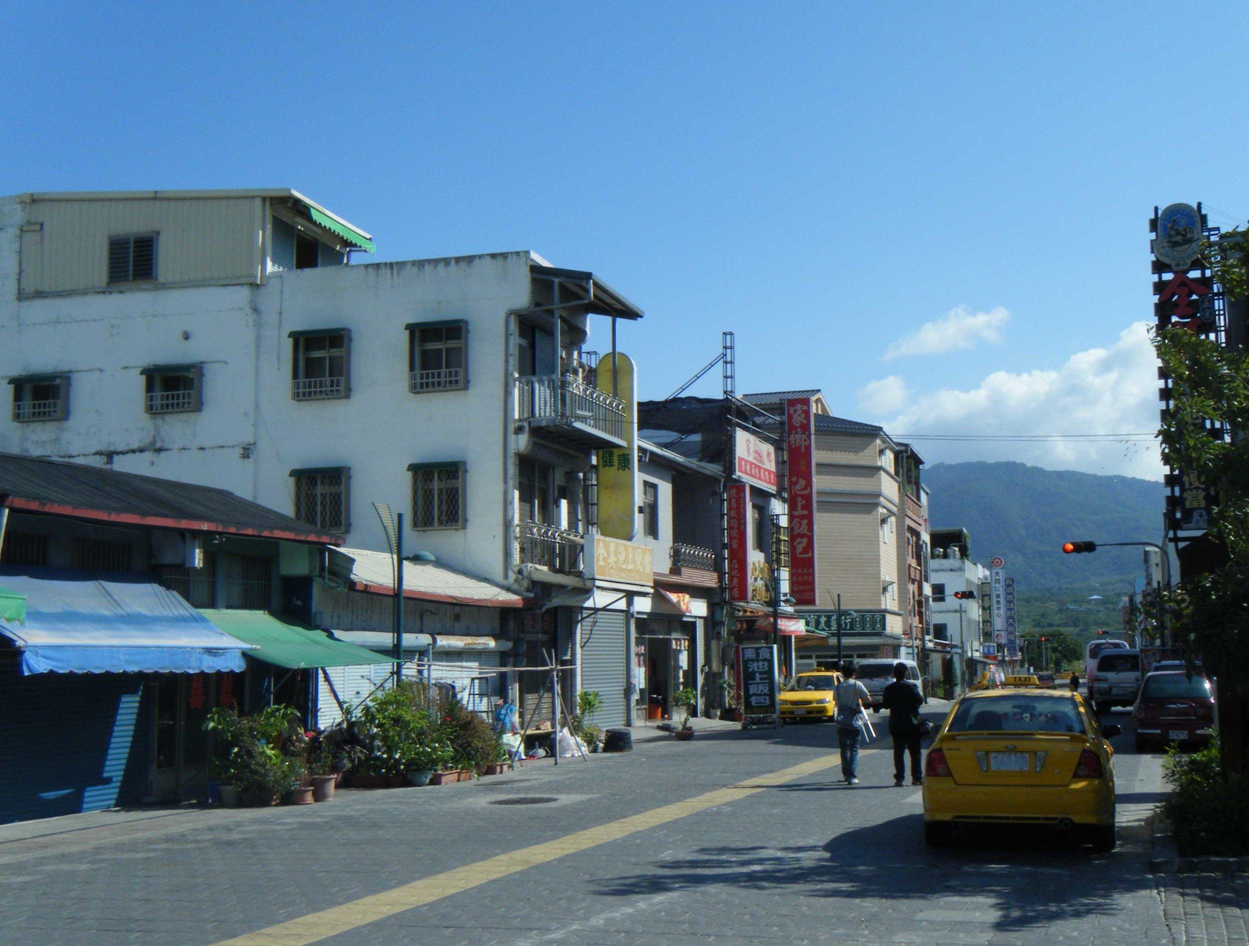 small rift valley town.jpg