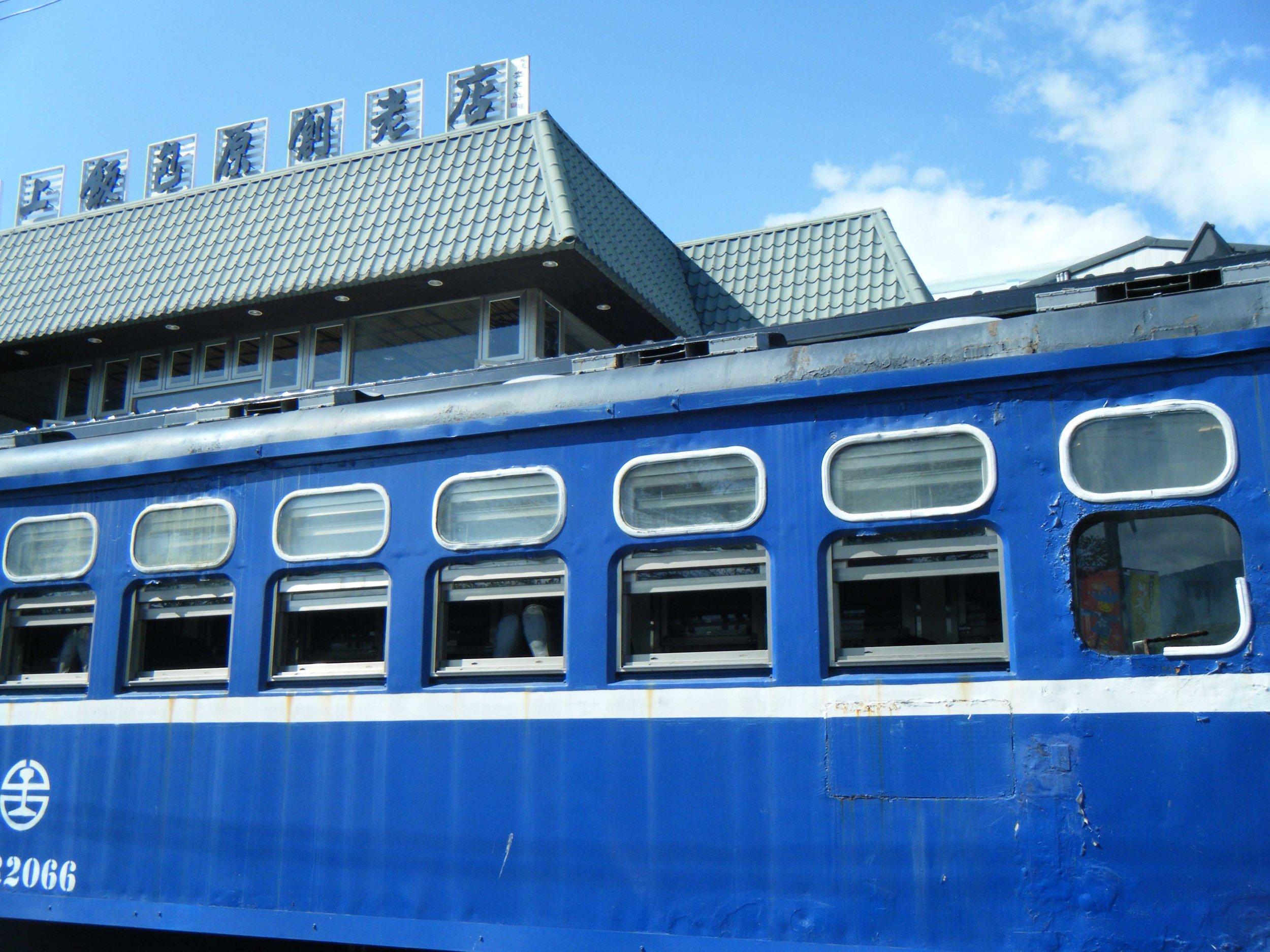 train station restaurant.jpg