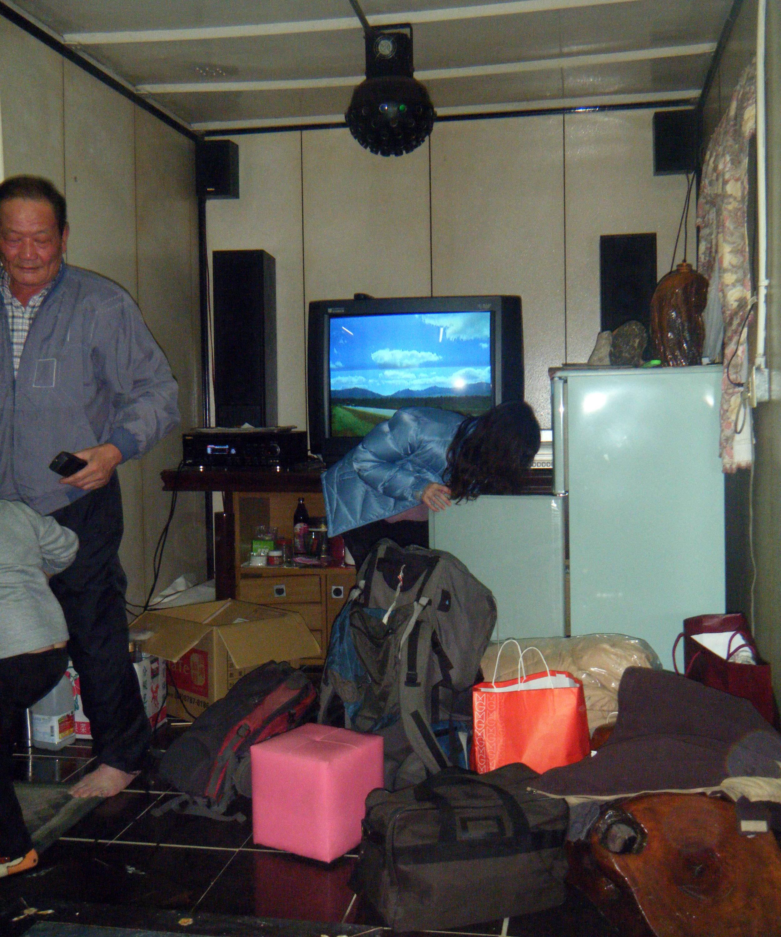 mountain karaoke.jpg