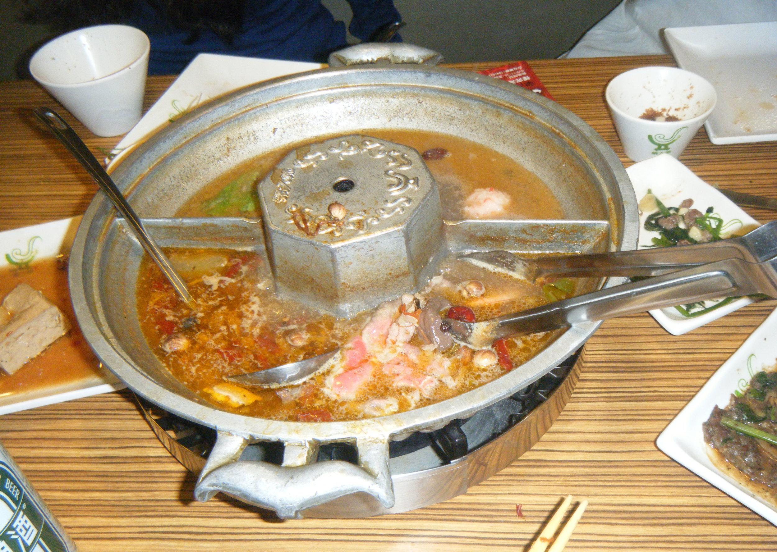 Guo Da Yue Mongolian hotpot.jpg