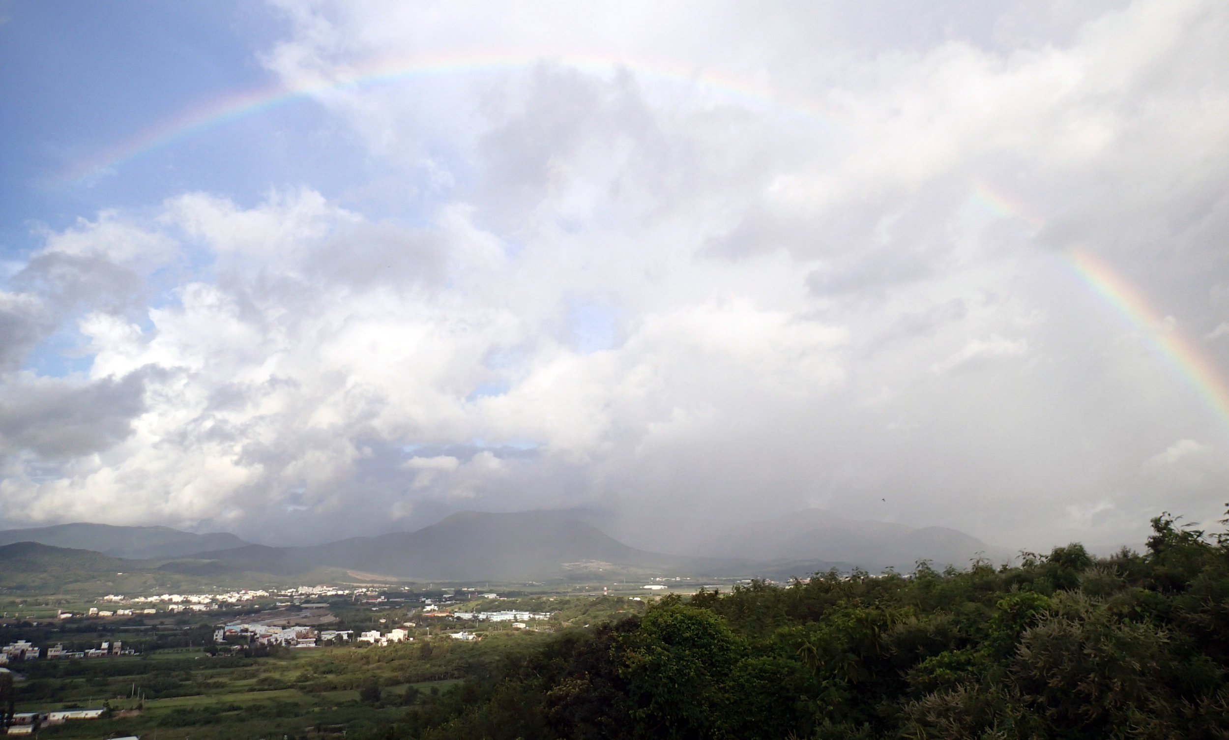 rainbow from Gueishan.jpg