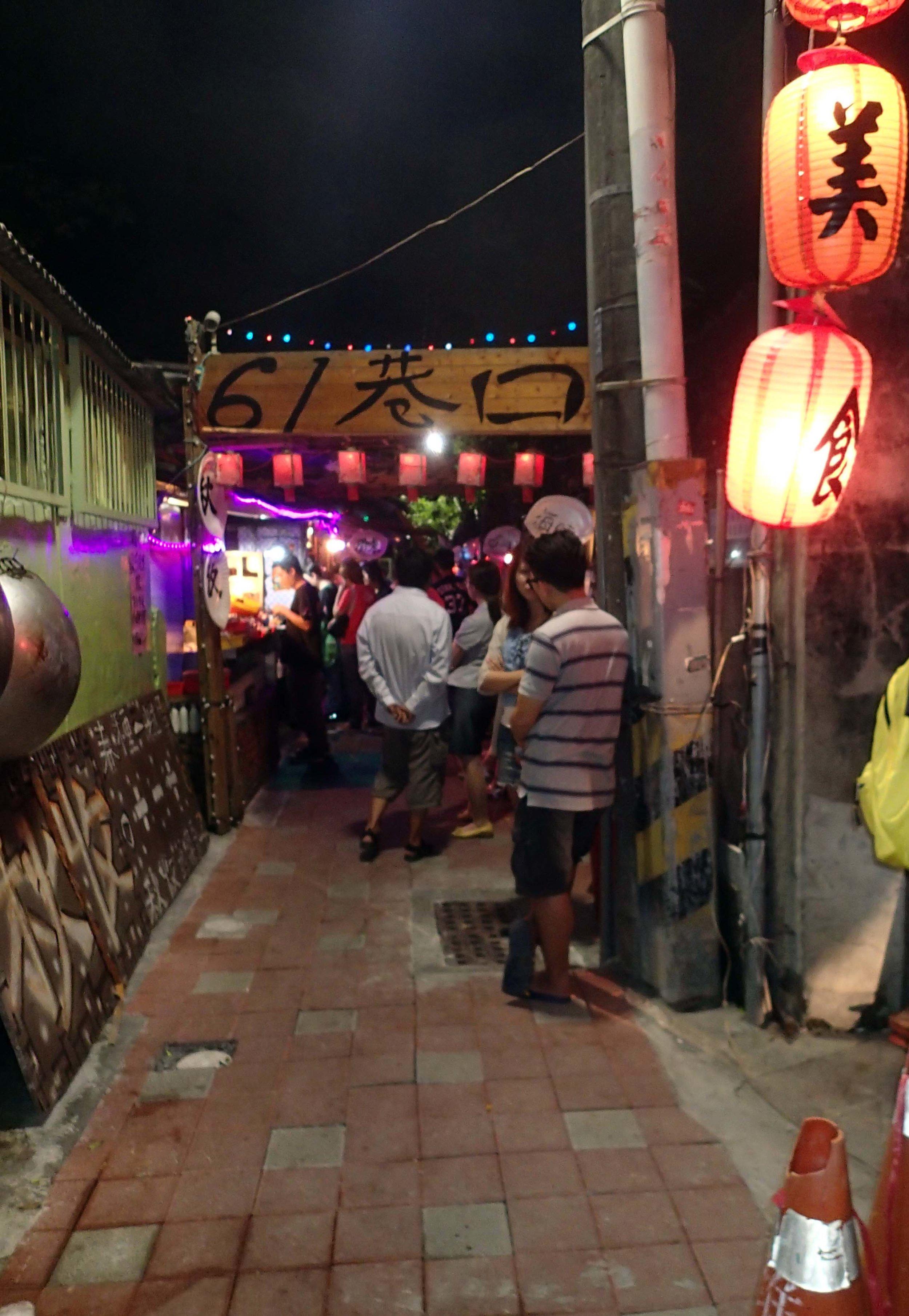 BBQ alley.jpg