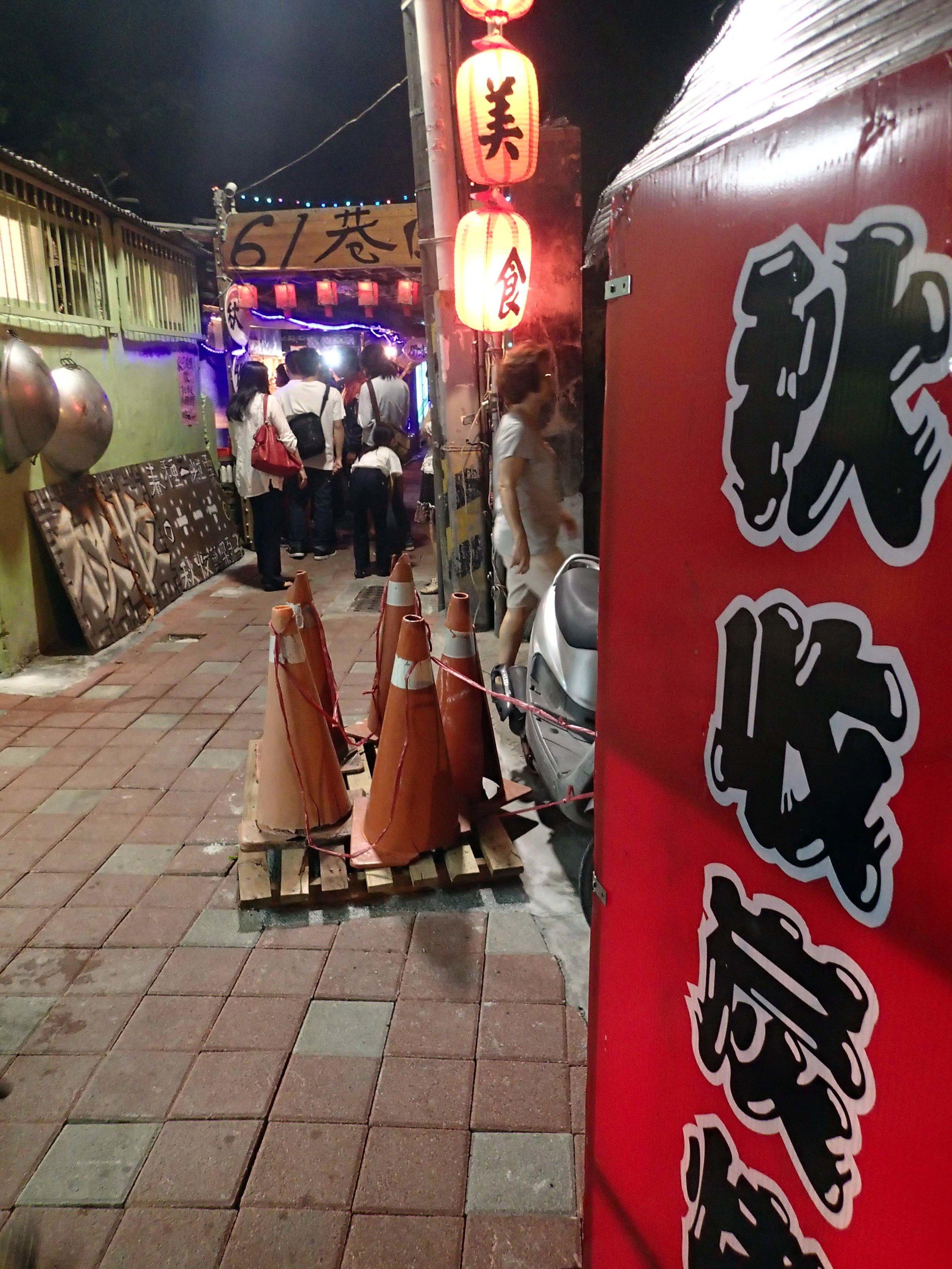 Taiwan's best drinking spot.jpg