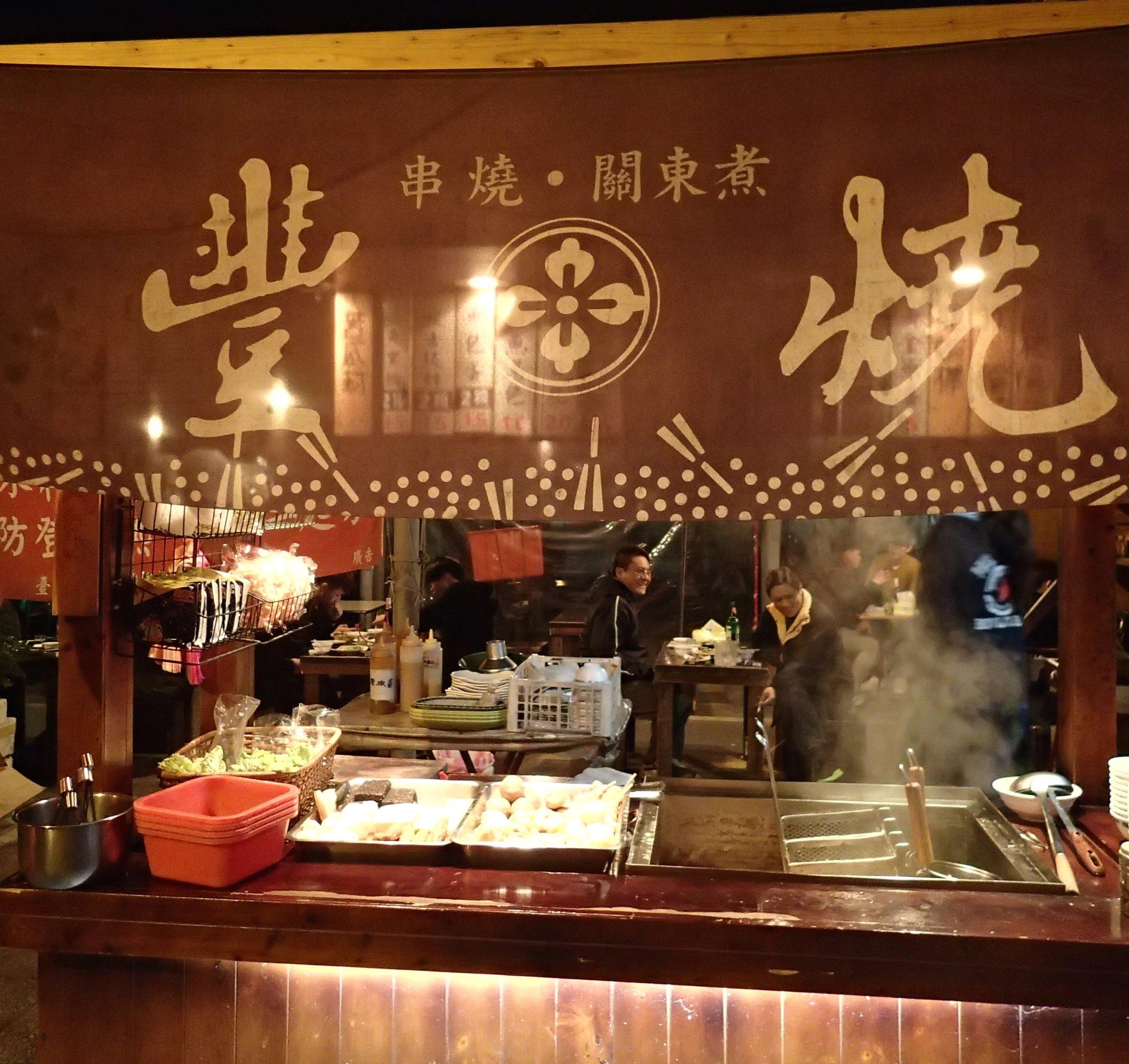 great spot in Tainan (1).jpg