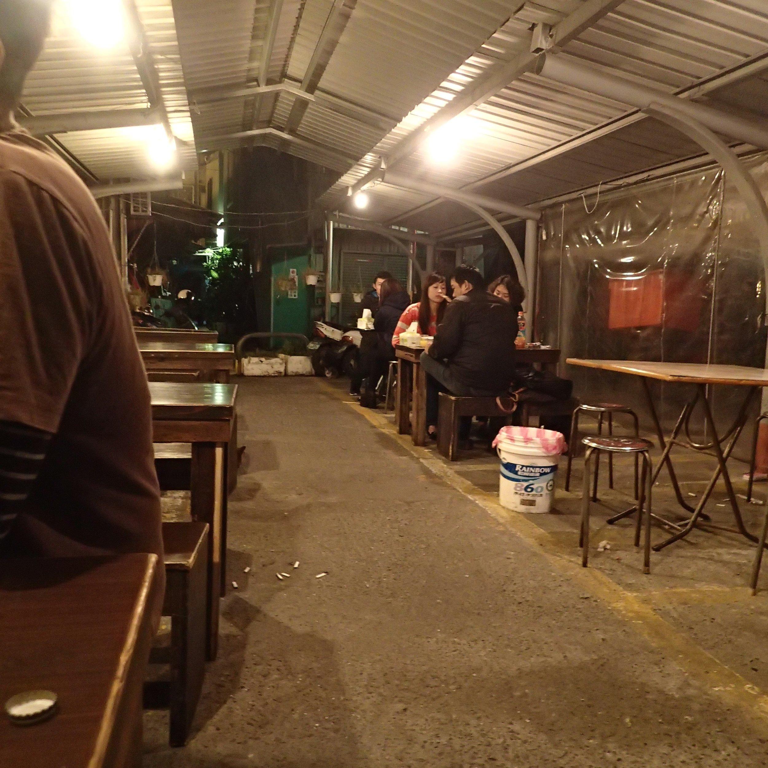 Tainan tent restaurant (1).jpg