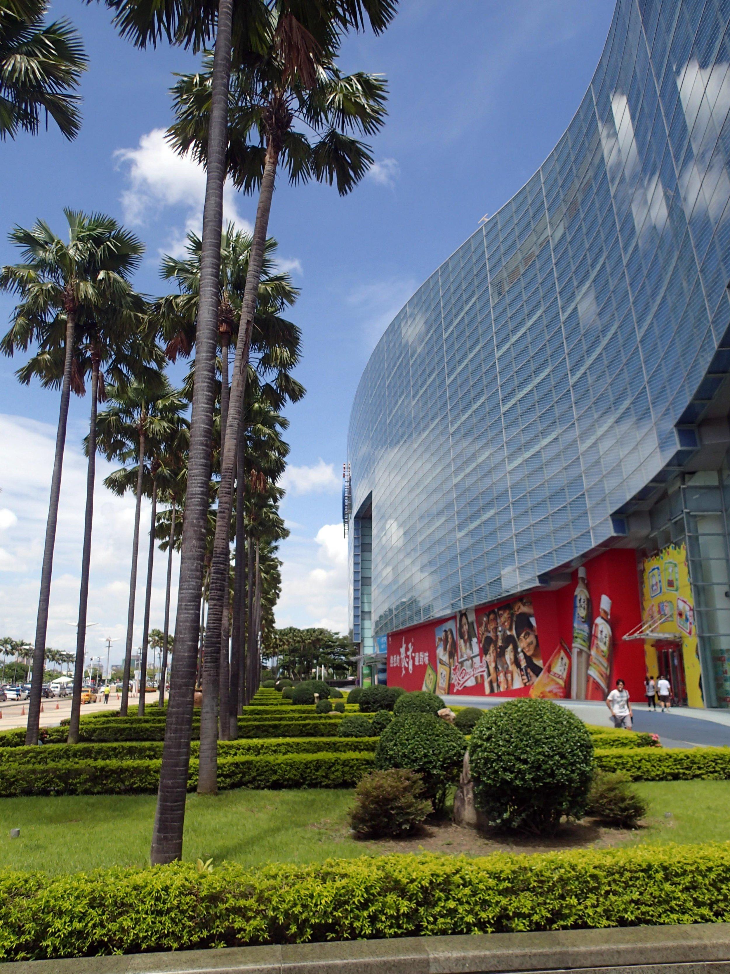 Dream Mall.jpg