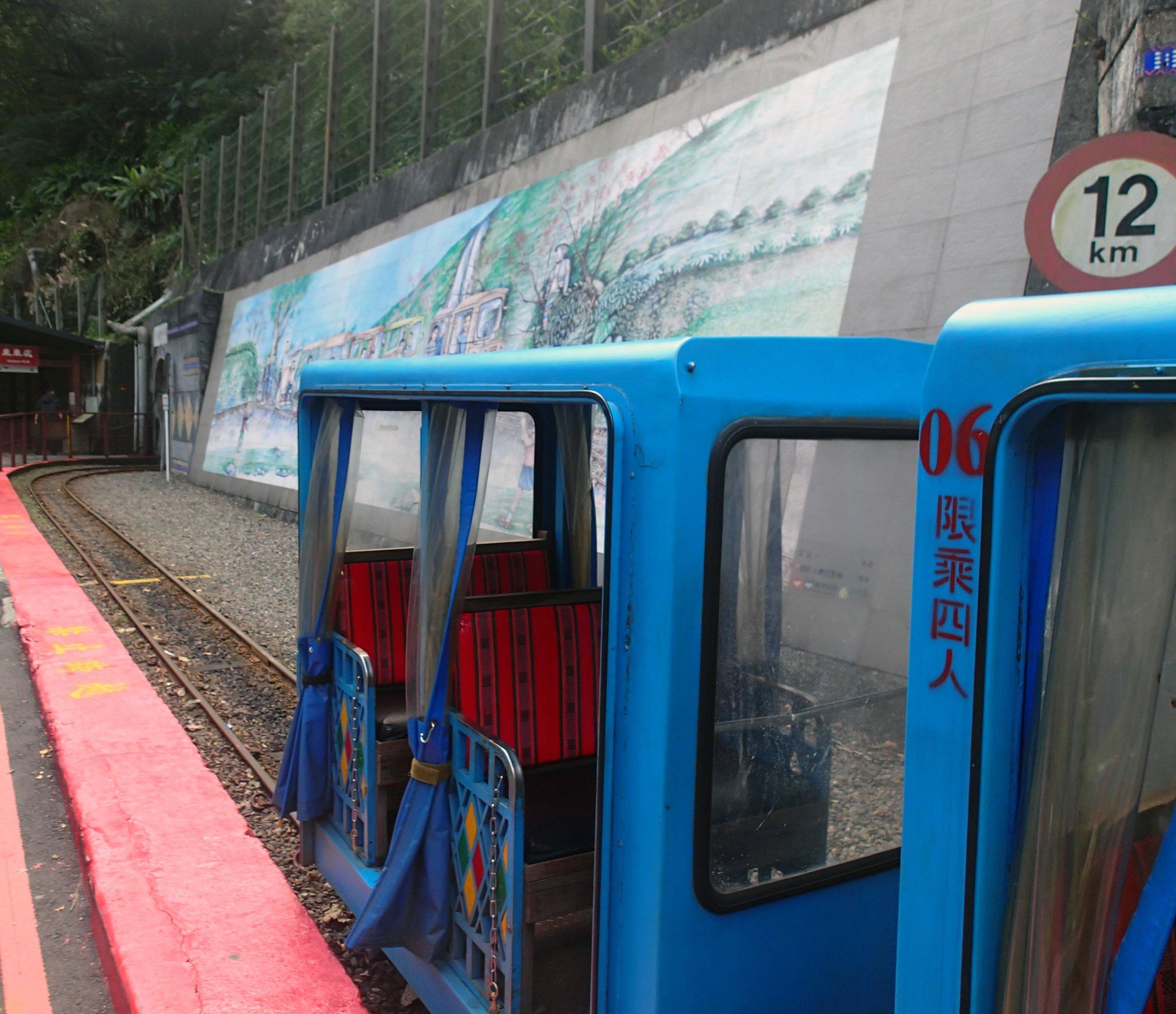 tourist train.jpg
