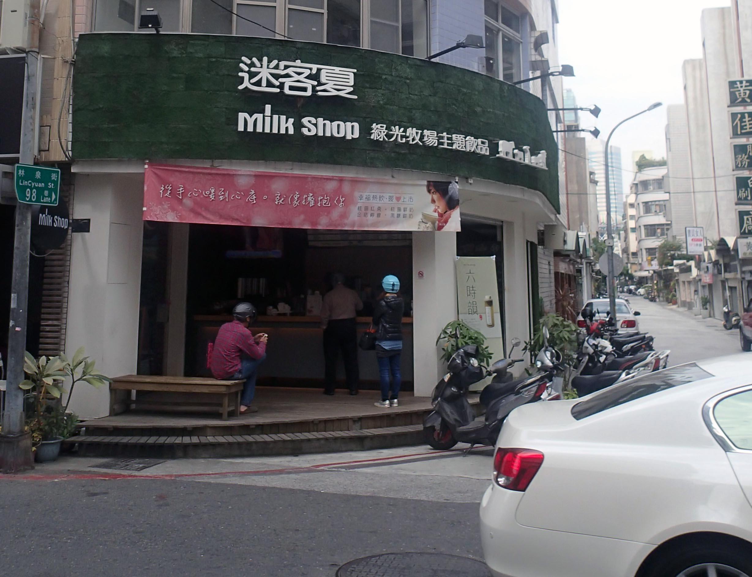 milk shop.jpg