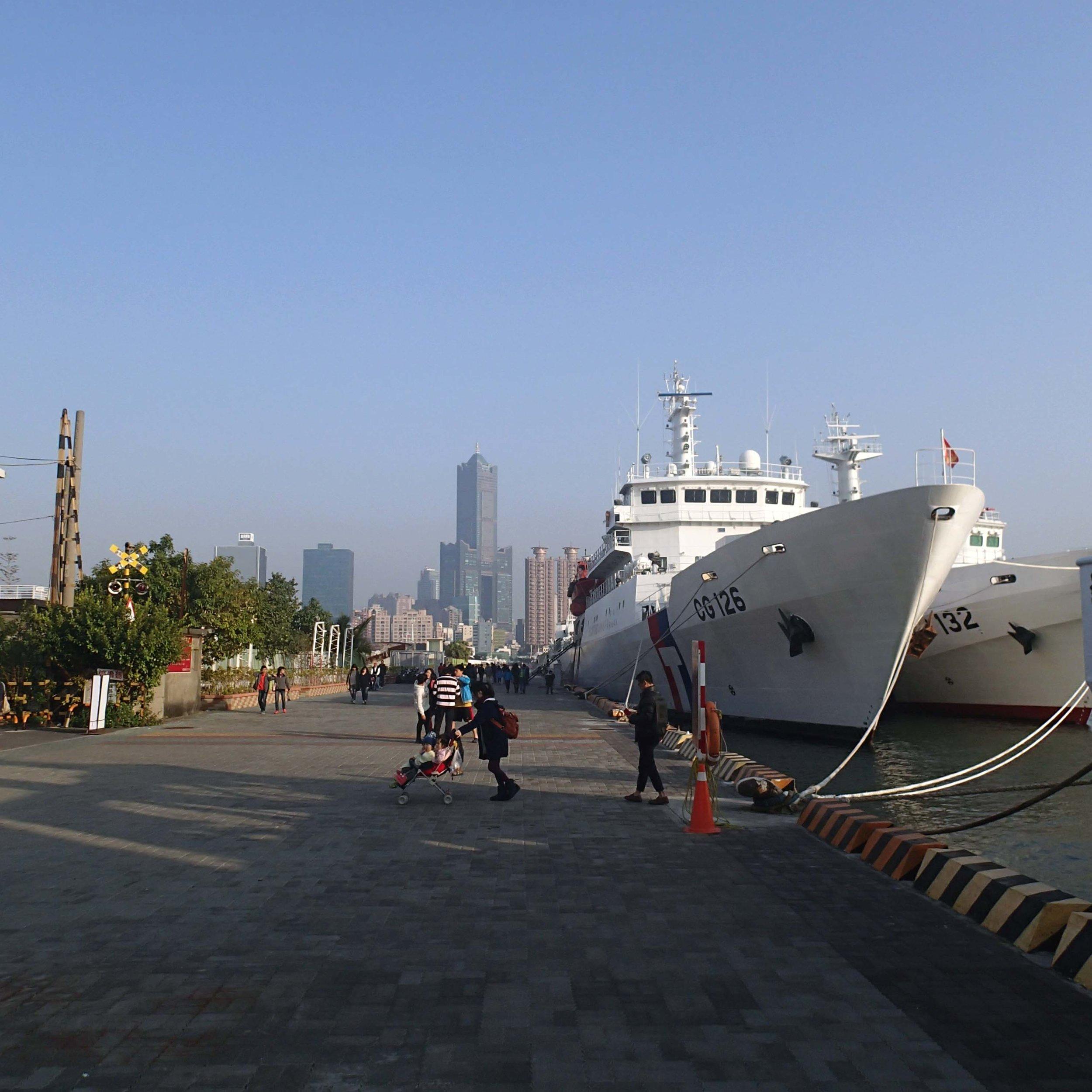 Pier 2 Kaohsiung.jpg