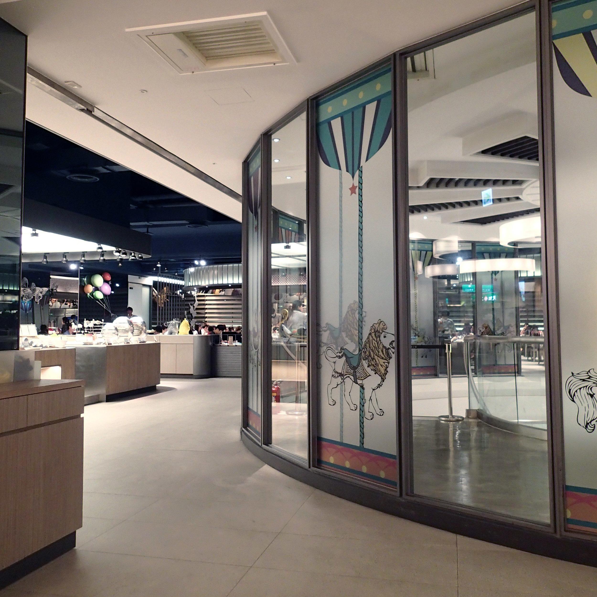 Sanduo shopping center.jpg