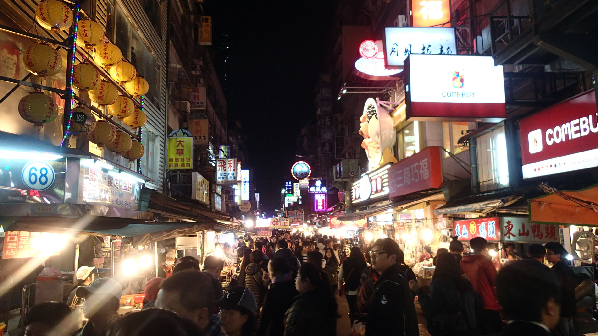 Miakou night market.jpg